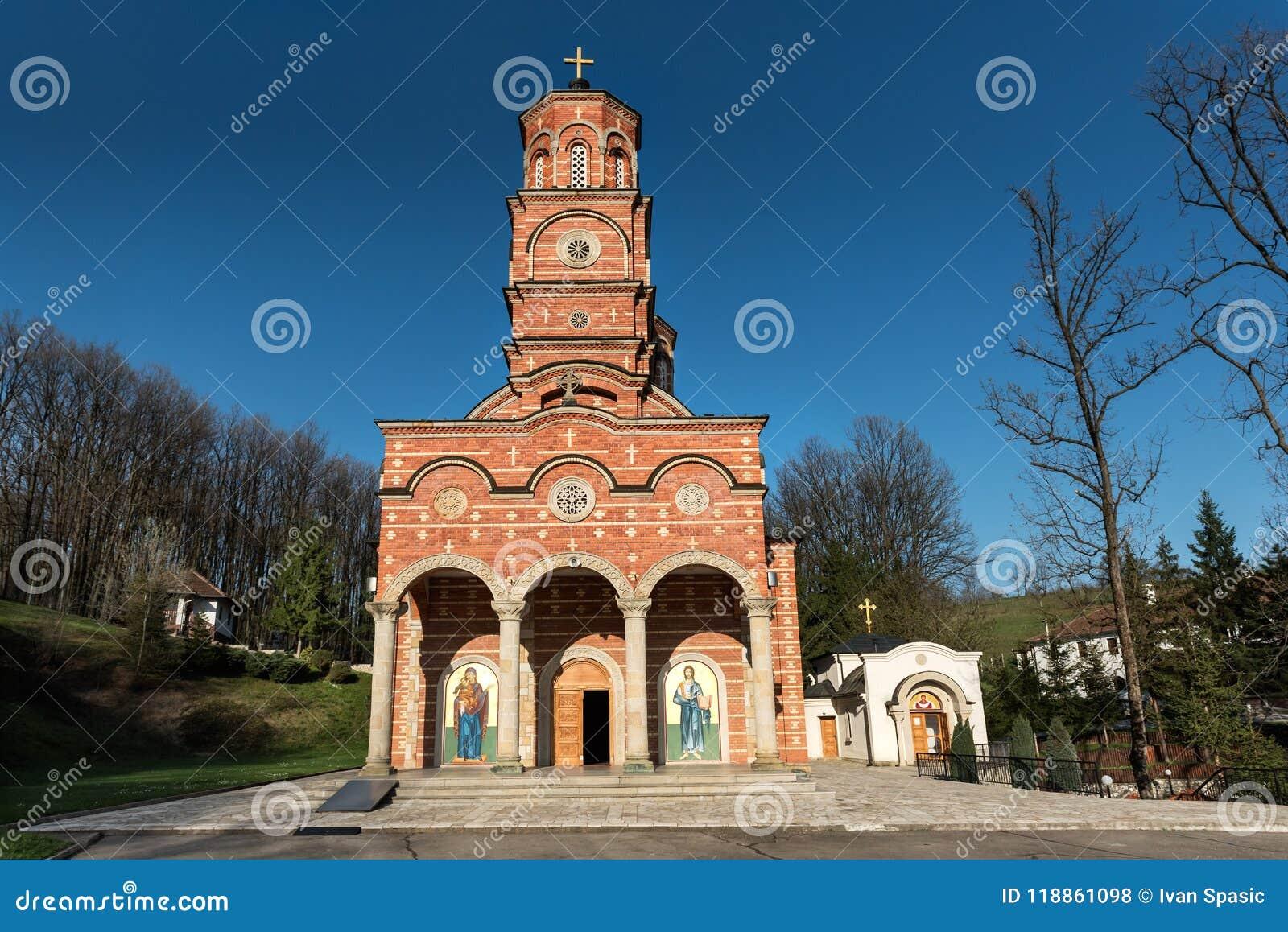 Monastério Djunis com a igreja da mãe da saia do ` s do deus, Sérvia