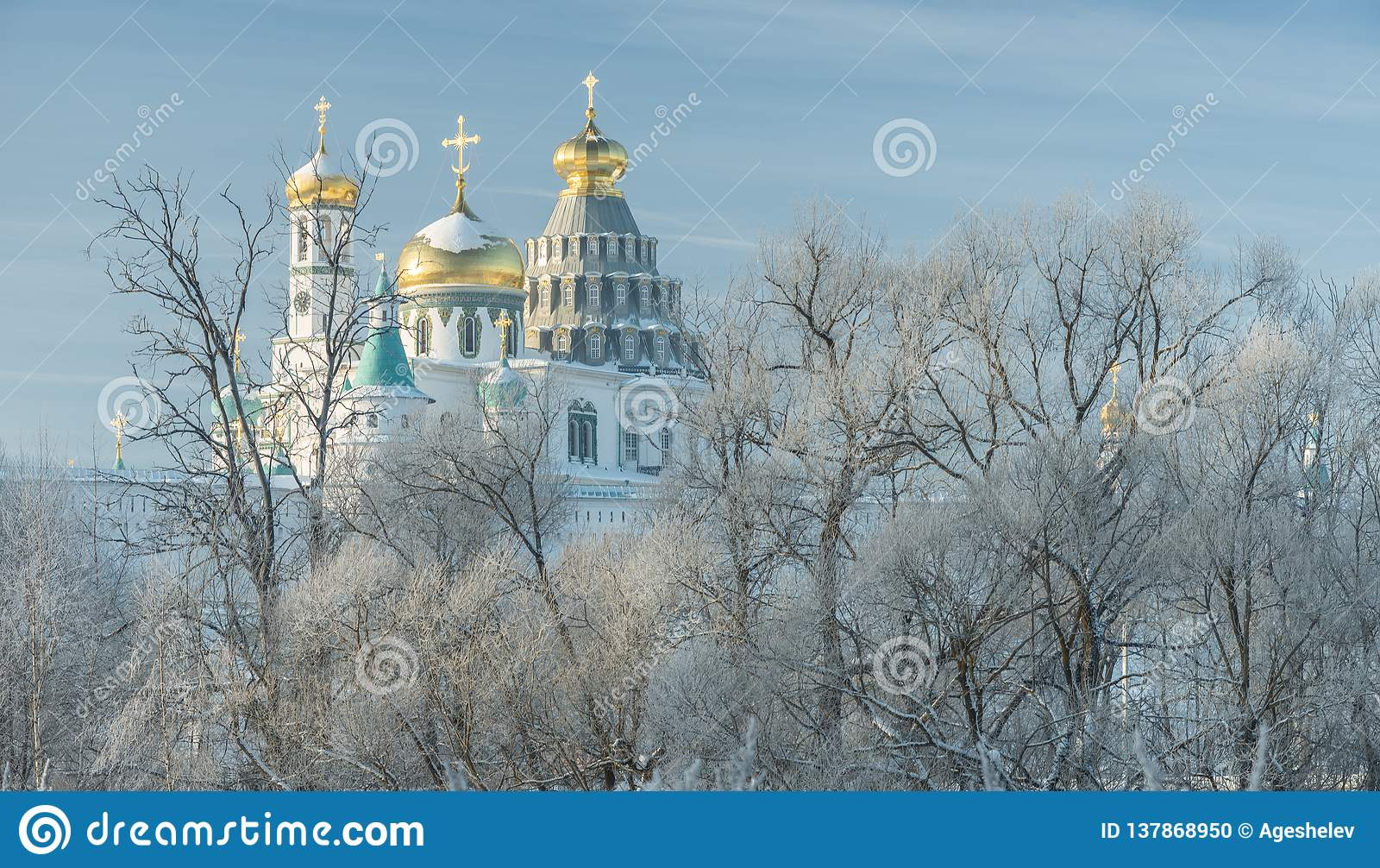 Monasterio, catedral, bóveda, ortodoxia, cruz, iconos, capillas