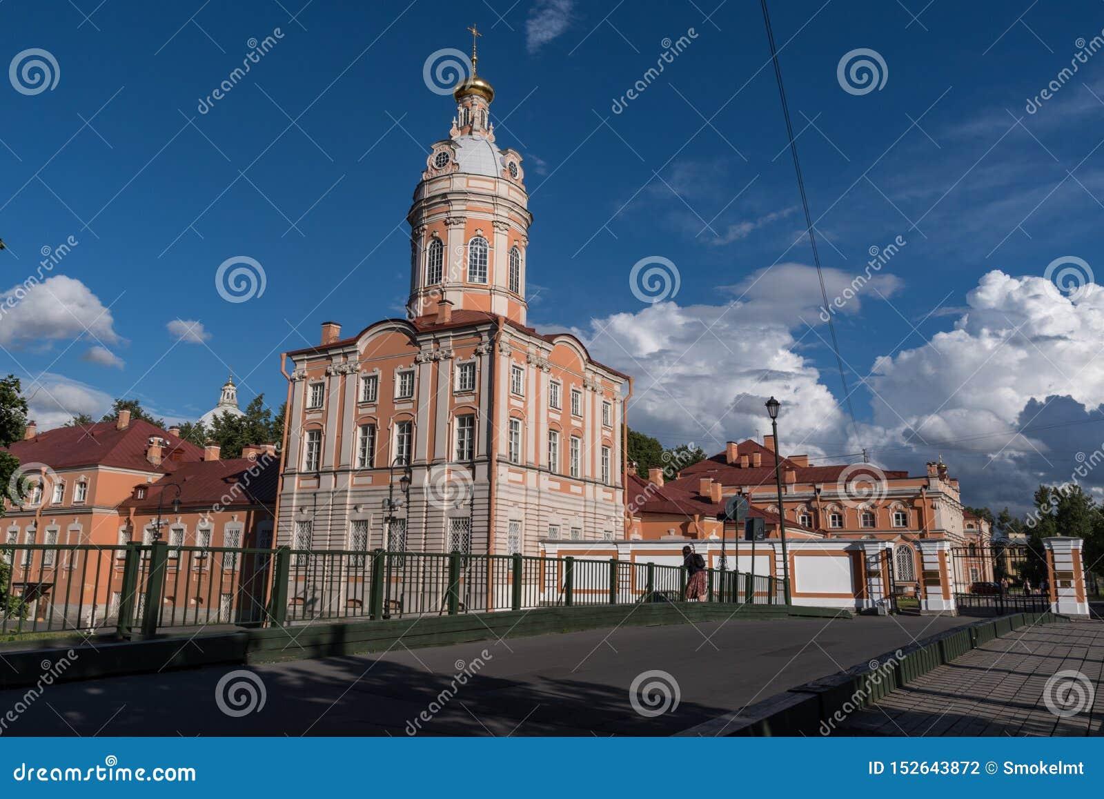 Monasterio de Alexander Nevsky Lavra en St Petersburg