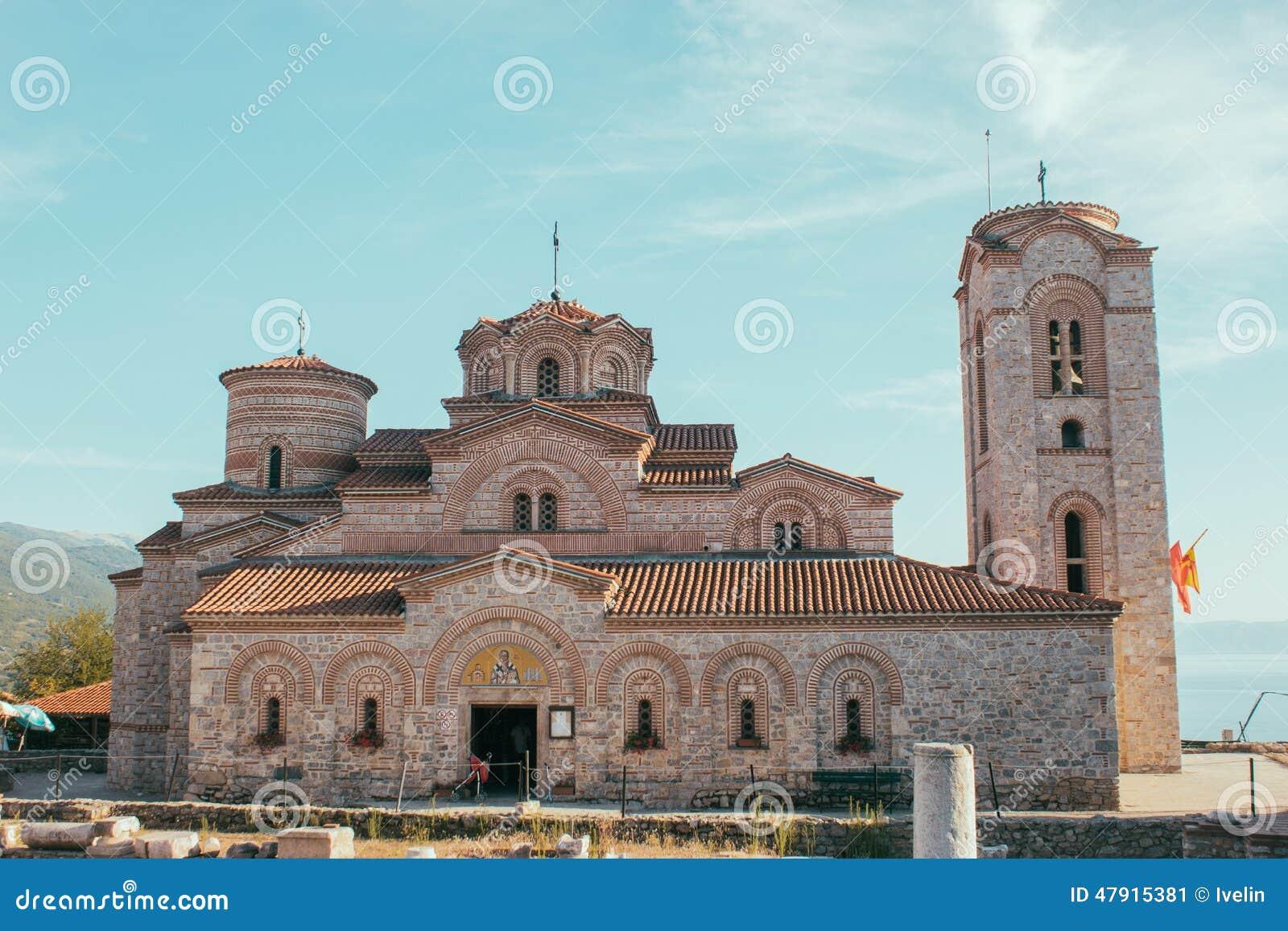 St Clement Ohrid Macedonia Royalty Free Stock Photography Cartoondealer Com 24729005