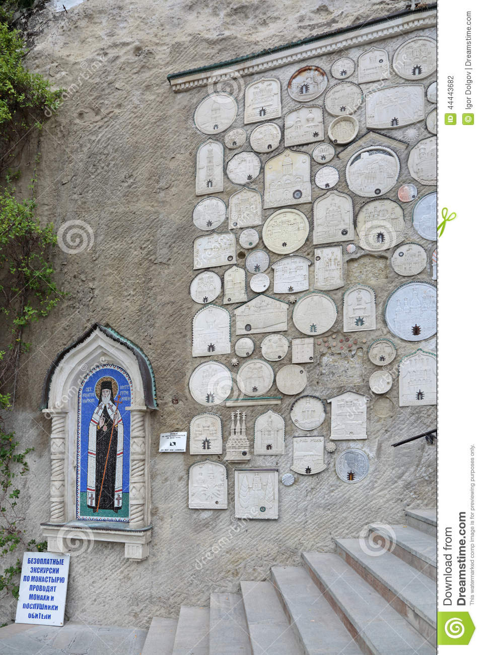 Gifts Orthodox monasteries (stone symbols monasteries with the relics of saints) from all over the world the male Assumption Monastery of the Caves in ...