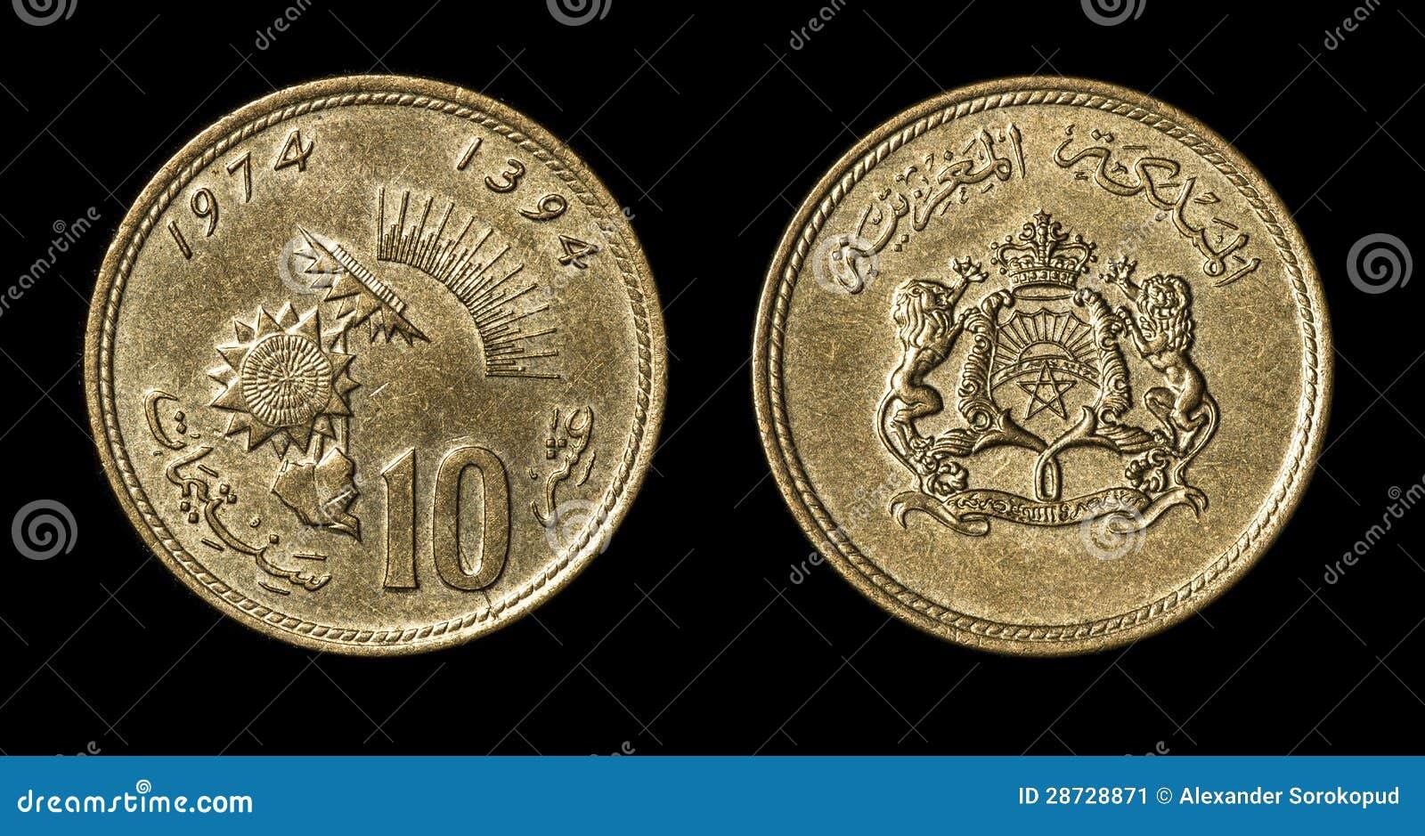 Moneda antigua del país africano