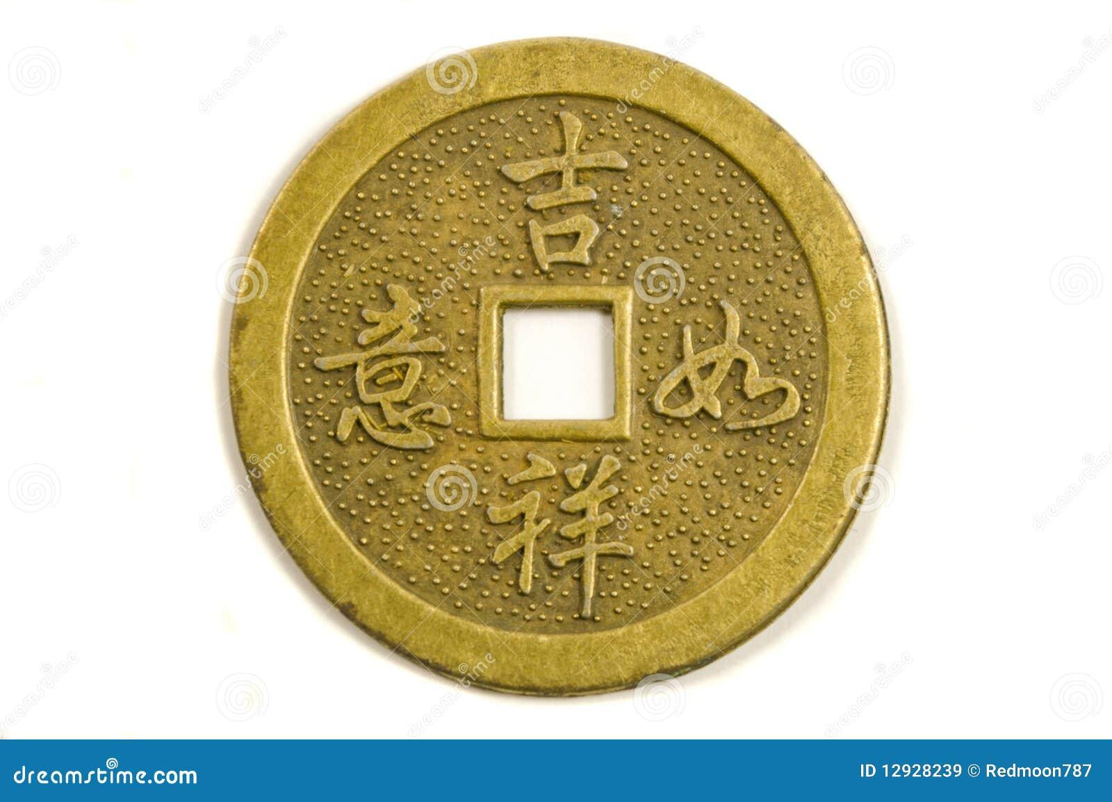 Moneda china del shui del feng im genes de archivo libres de regal as imagen 12928239 - Imagenes feng shui ...