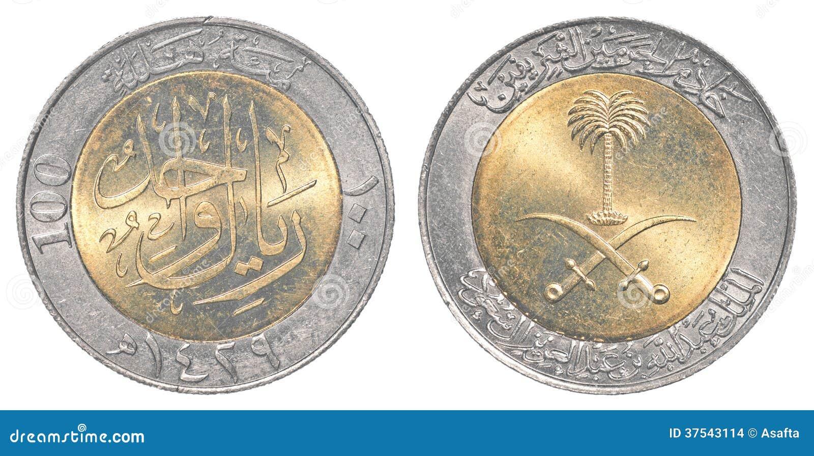 Moneda De Arabia Saudita Del Halala 100 Imagenes de archivo - Imagen: 37543114 Saudi Money 100