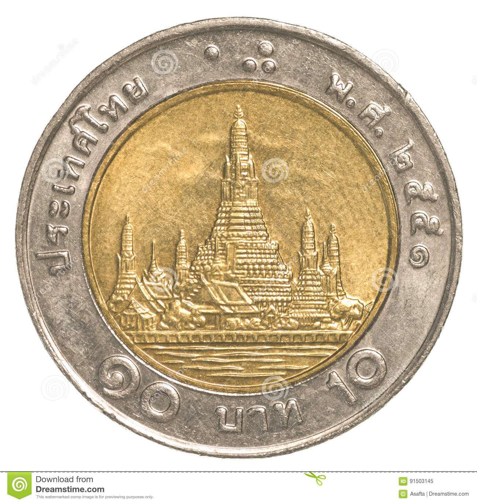 Moneda del baht tailandés 10