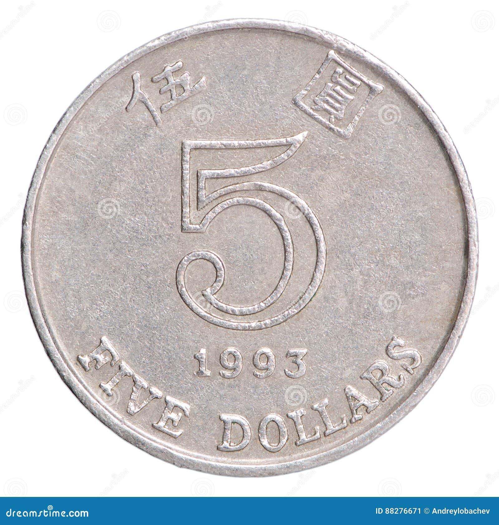 Moneda del dólar de cinco Hong Kong
