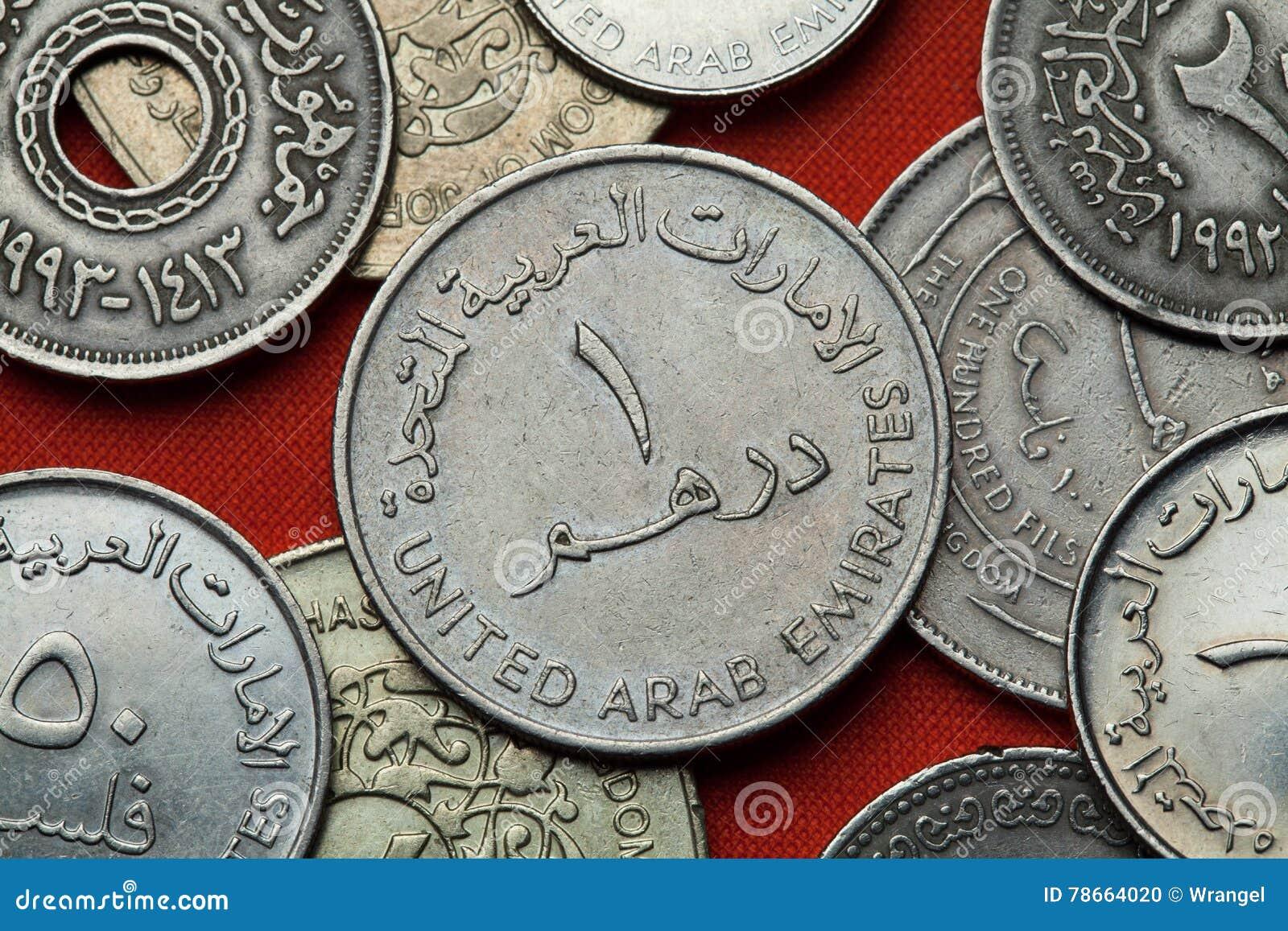 Monedas de los United Arab Emirates