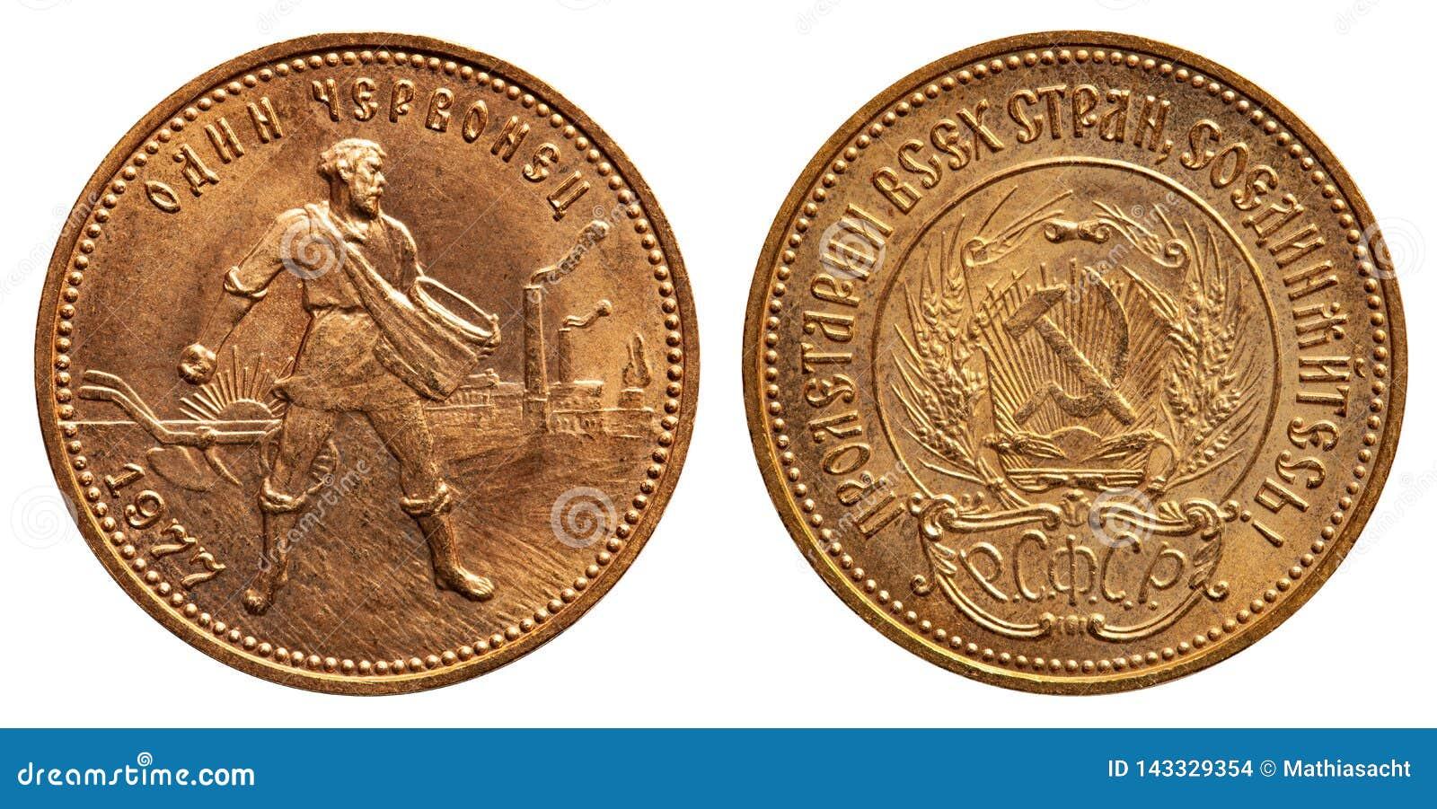Moneta di oro della Russia Chervonetz 1977