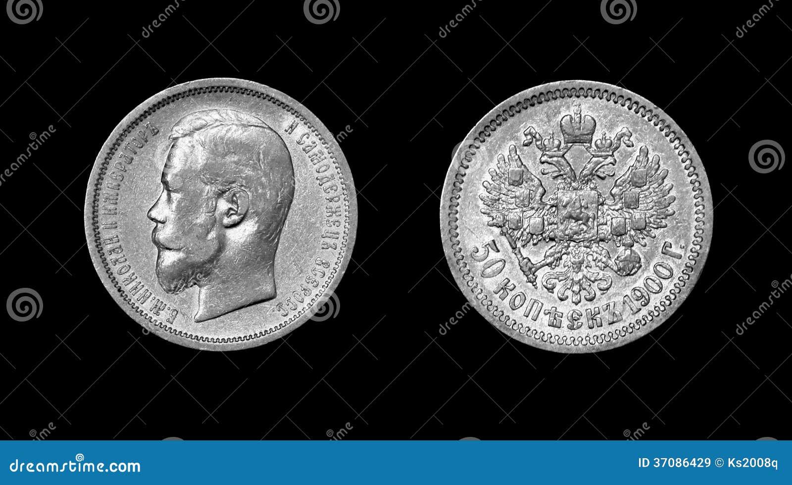 Download Moneta Rosyjski Imperium Z Wizerunkiem Nikolay II Obraz Stock - Obraz złożonej z tło, retro: 37086429