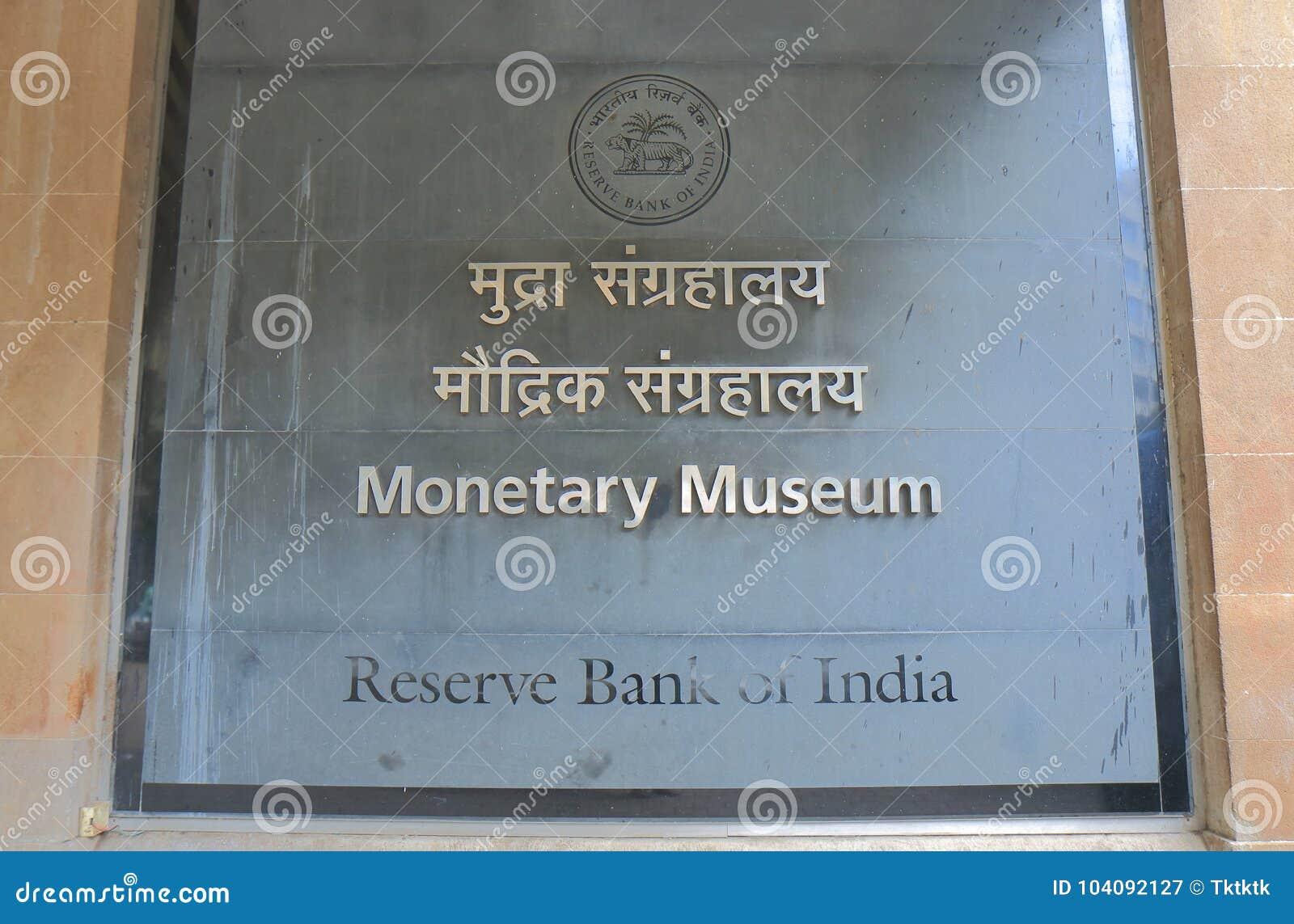 Monetair Museum Mumbai India
