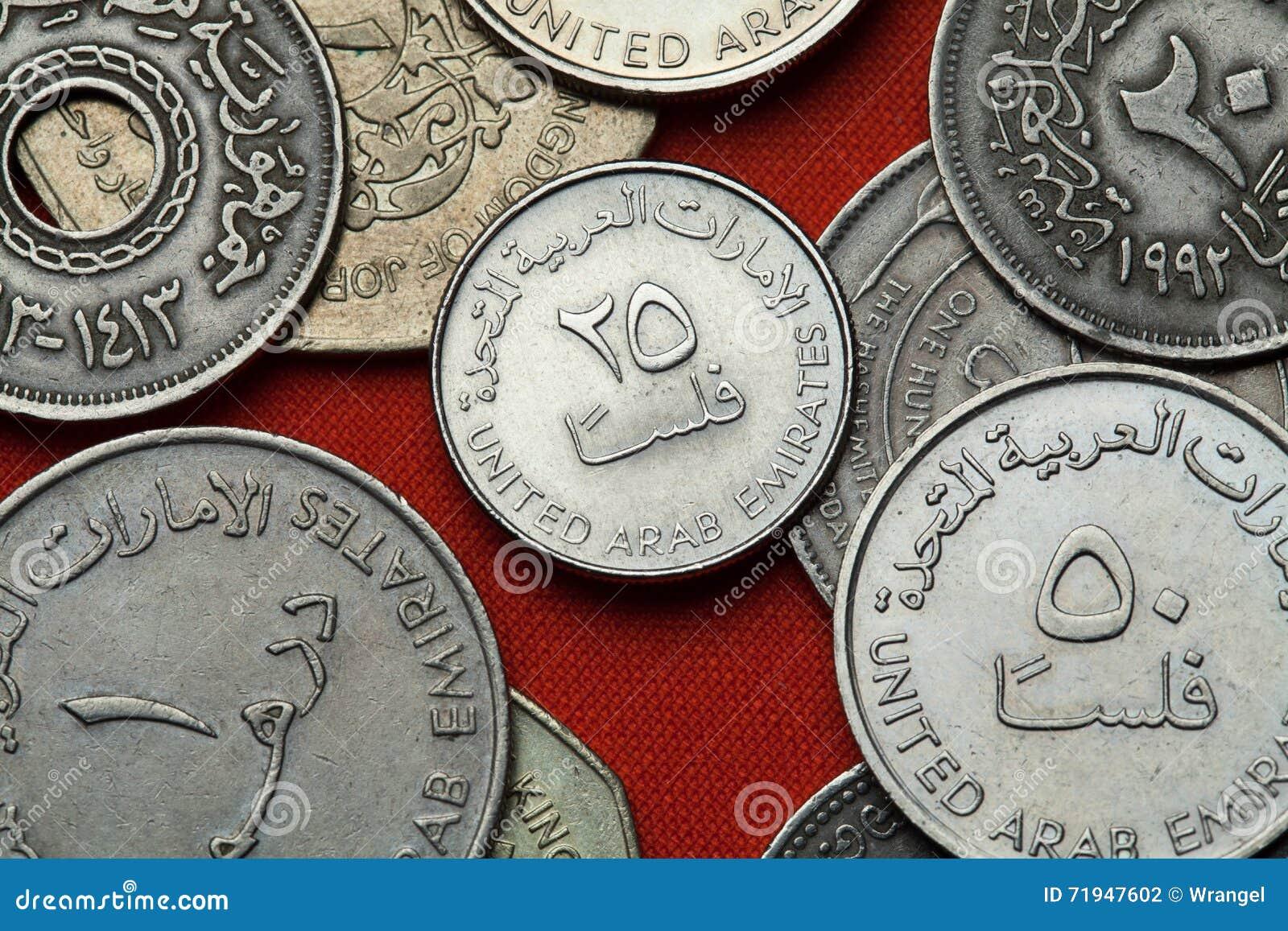 Monety Zjednoczone Emiraty Arabskie