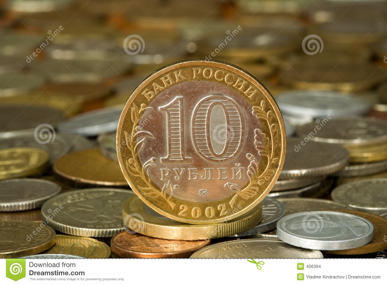 Money 002 coin ruble