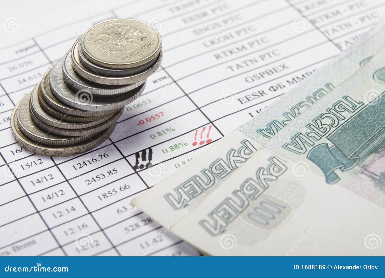 Money 12