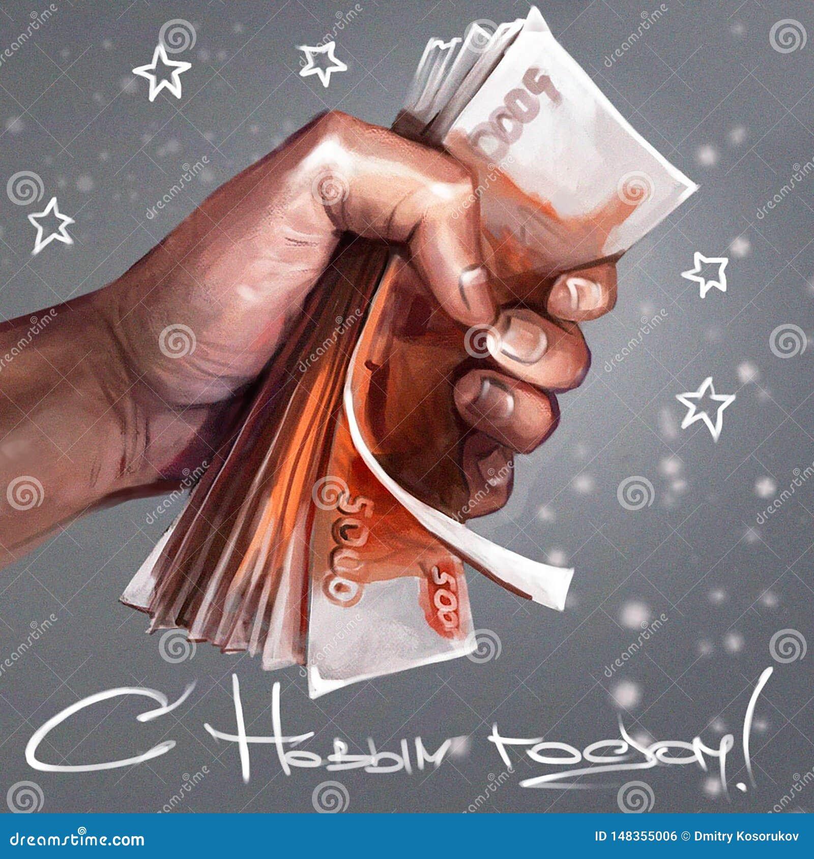 Money card happy new year
