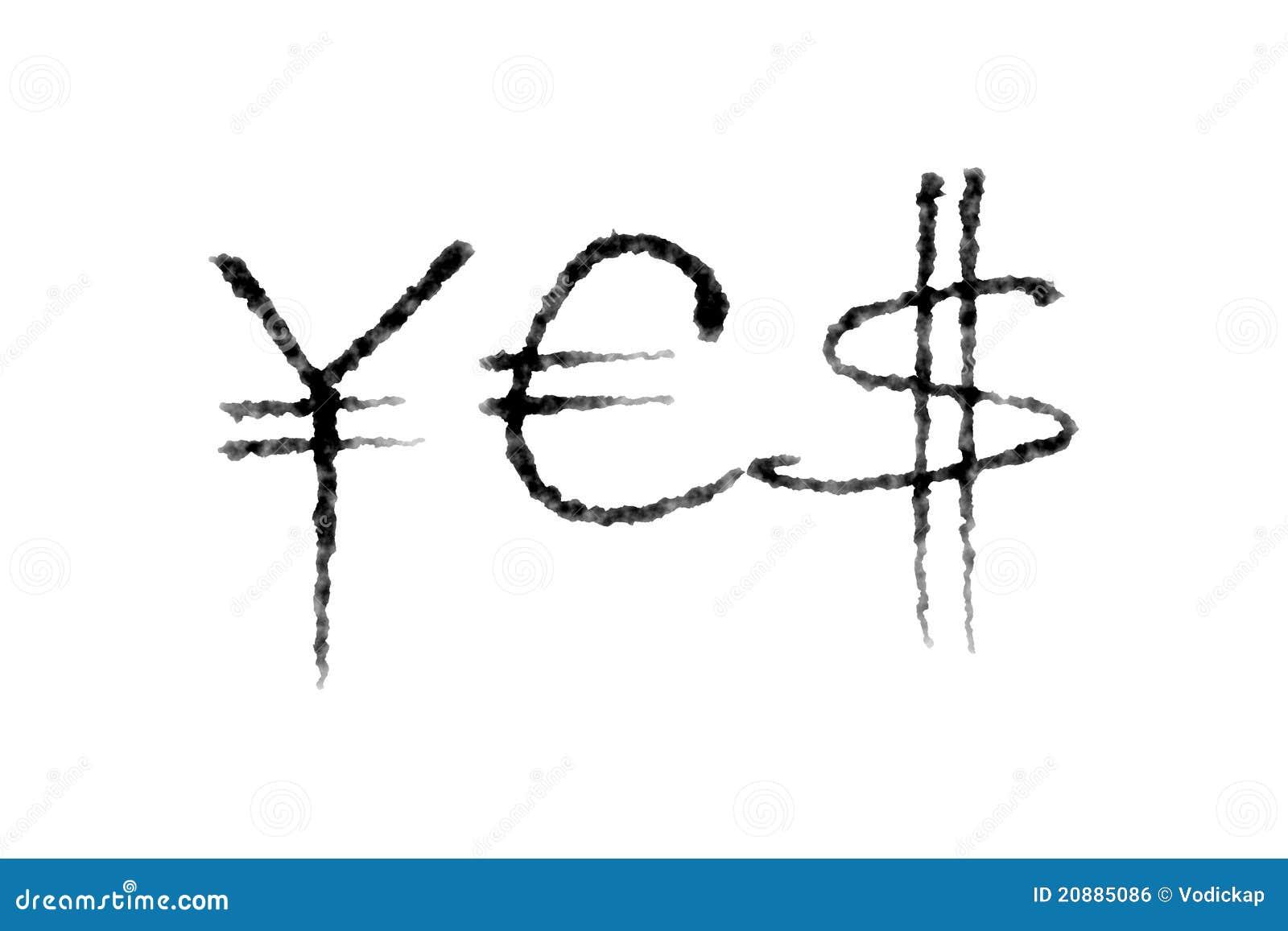 Money yes calligraphy royalty free stock image
