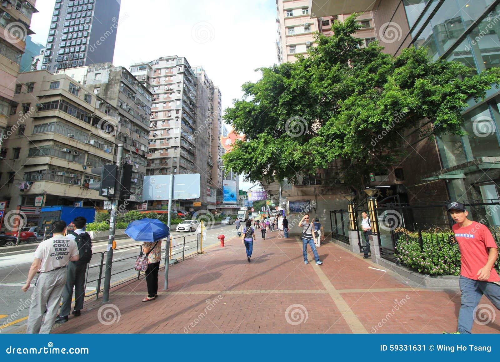 Mong Kok uliczny widok w Hong Kong