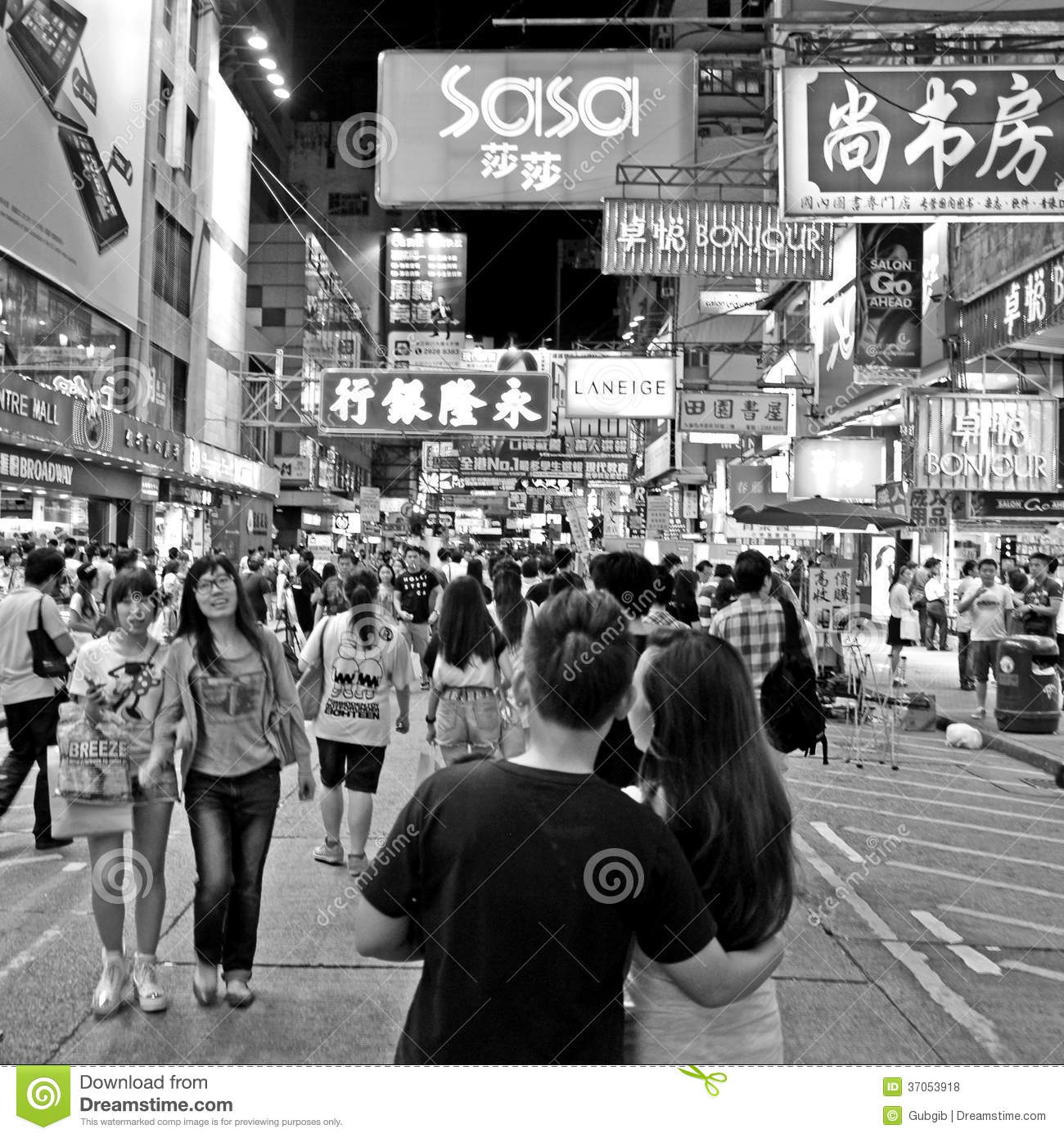 Hong Kong Shopping: Mongkok District Editorial Stock Photo