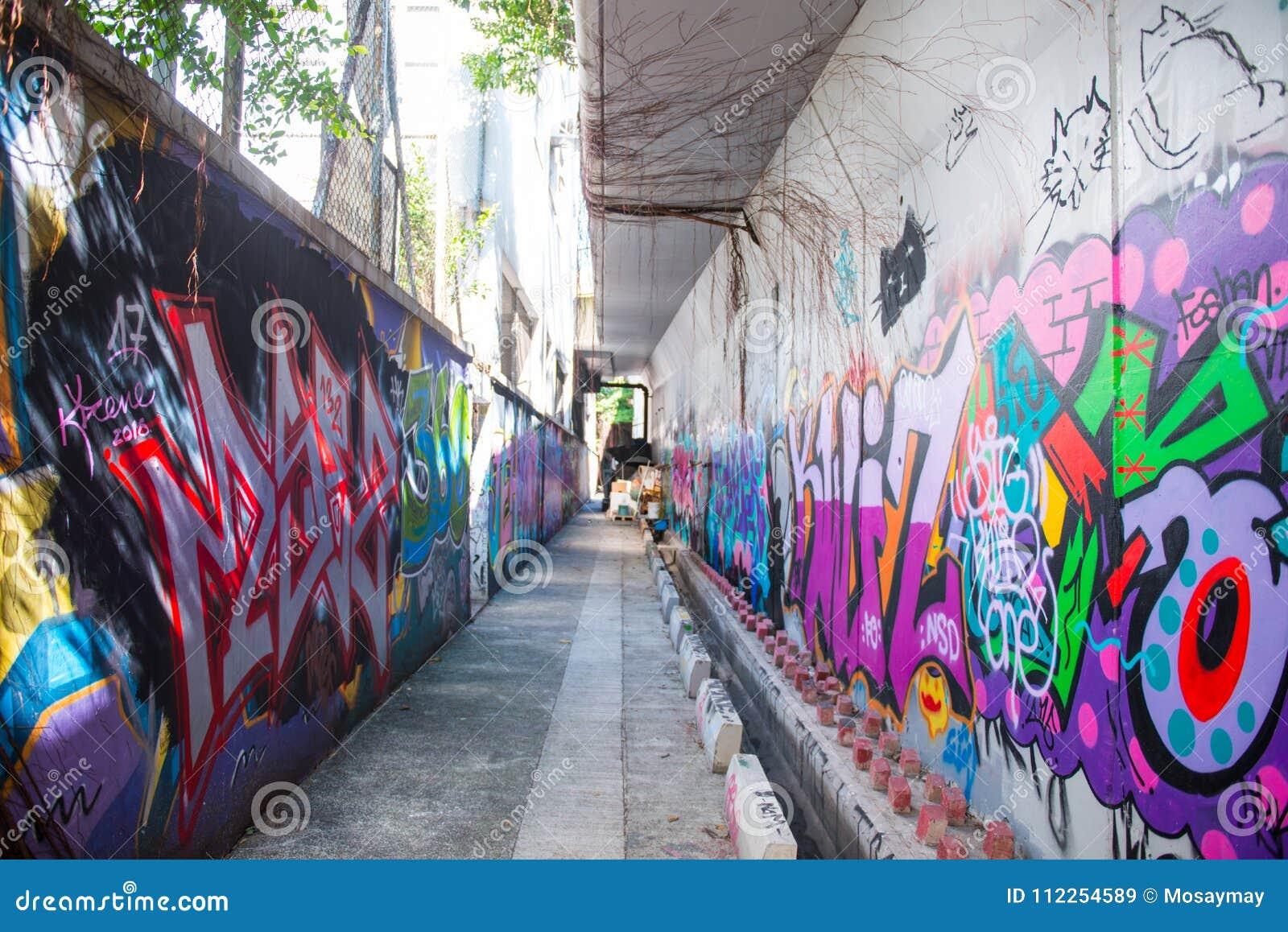 Mongkok-Graffitiwand des Ruhmes befindet sich unweit von Argyle-str