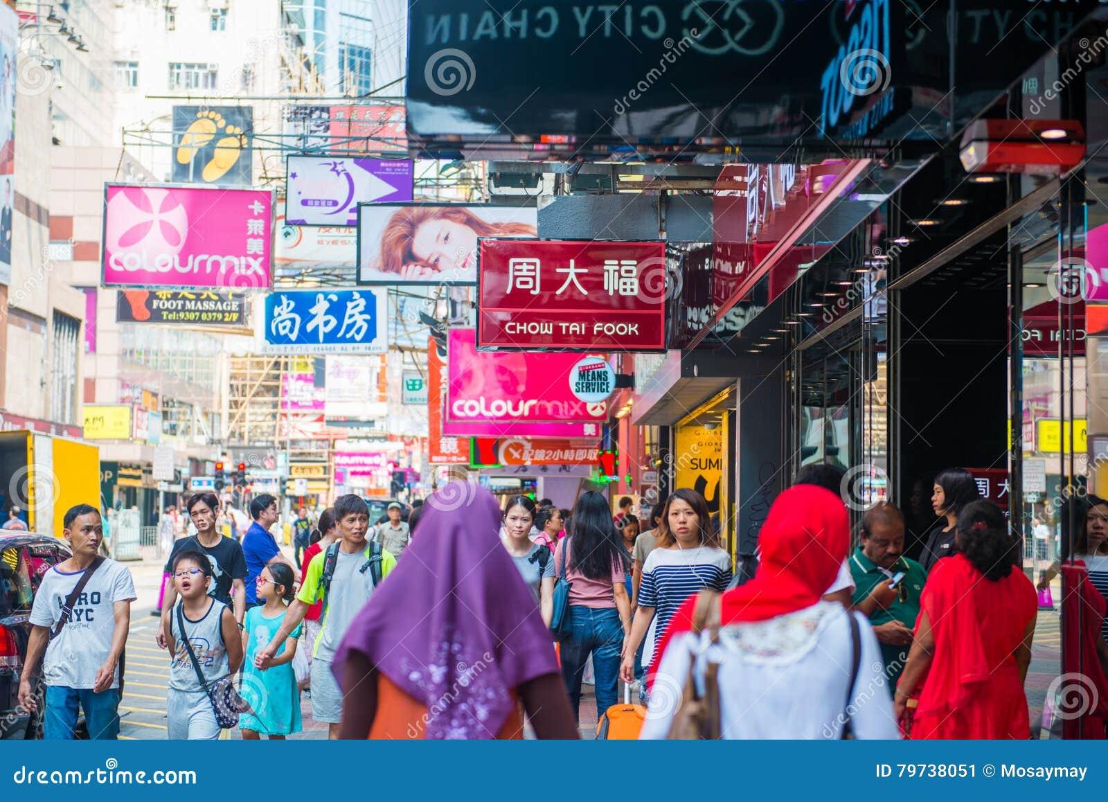 Mongkok, Hong Kong - 22 de septiembre de 2016: Tienda y tienda en busi
