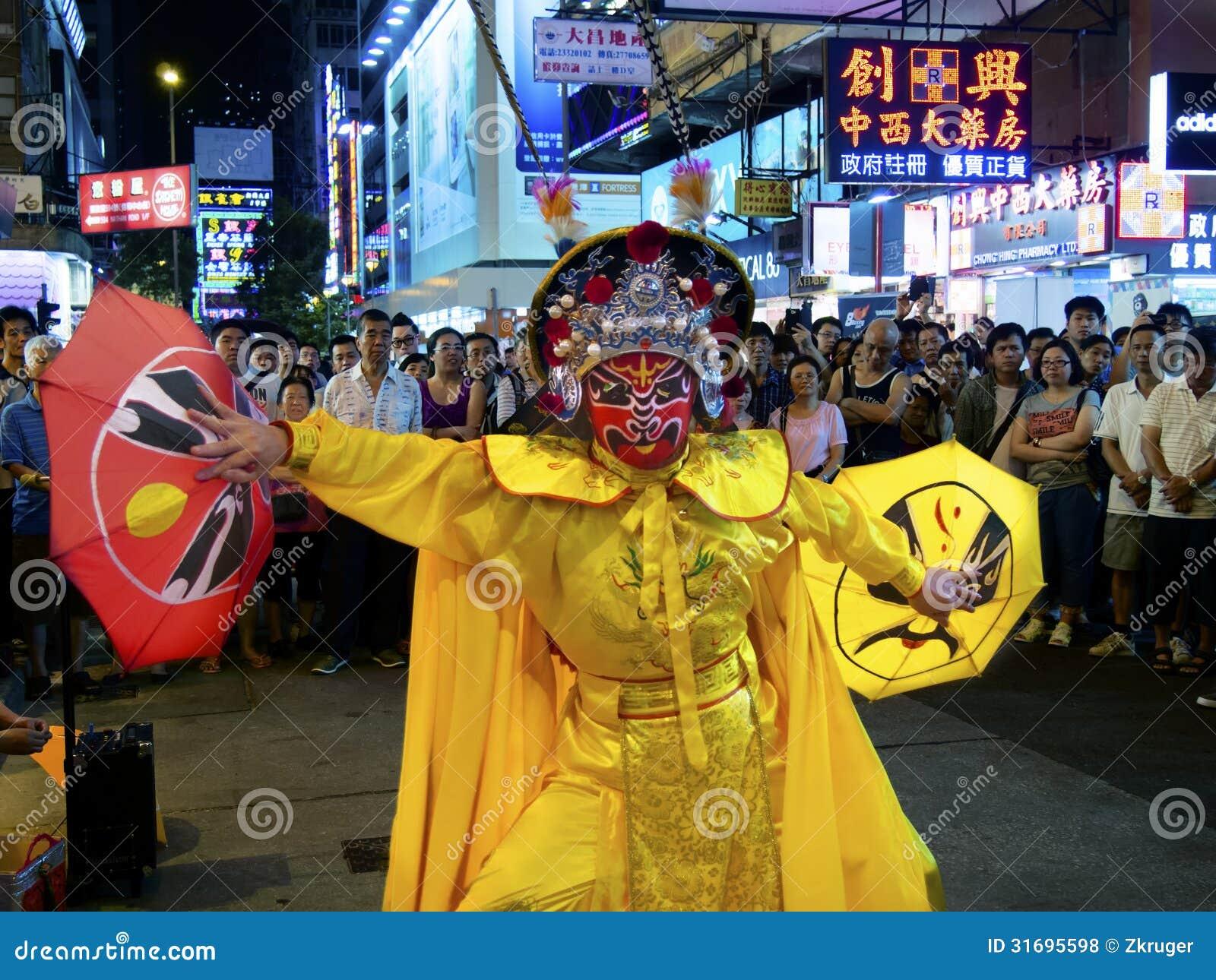 Performance legitimacy in hong kong