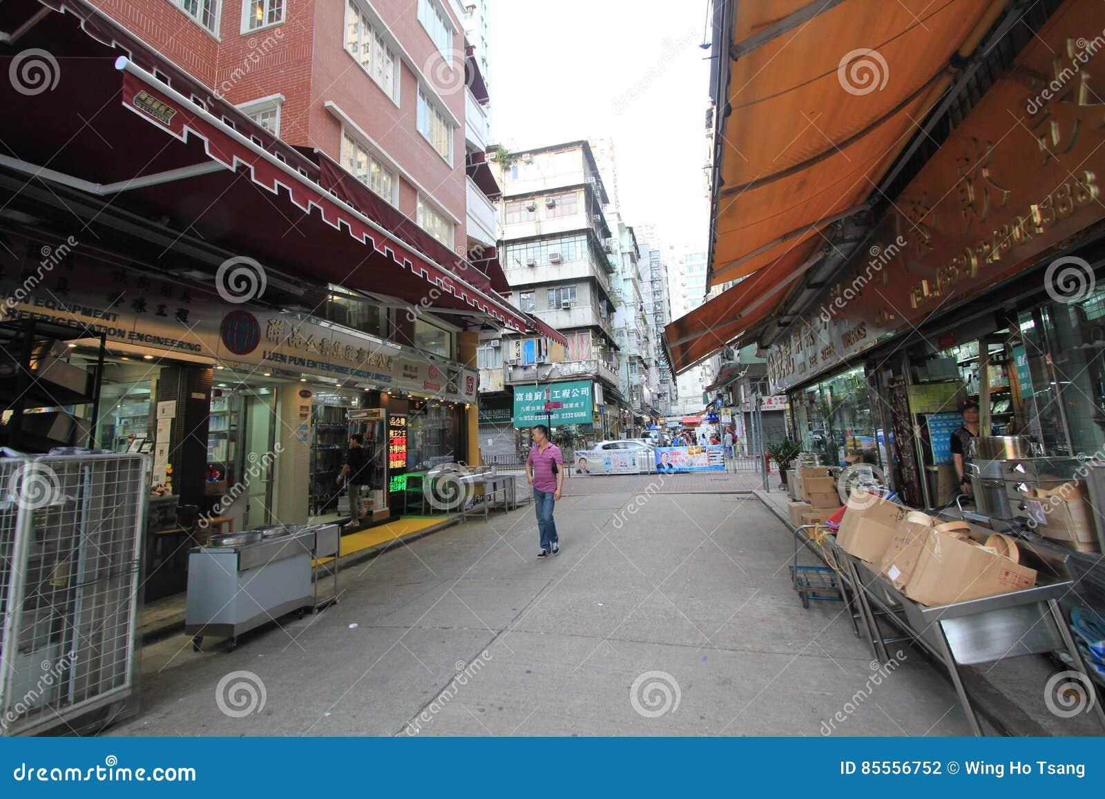 Mongkok-Straßenansicht in Hong Kong