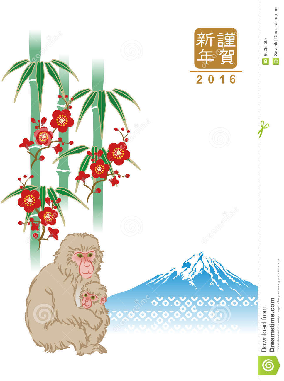 monkey and bamboo japanese new year card