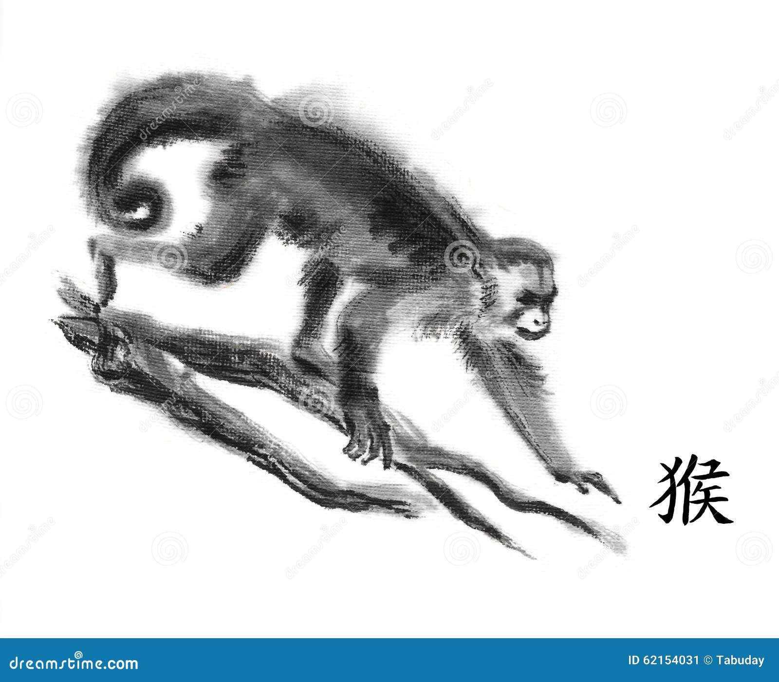 Monkey Ink Painting, Sumi-e Stock Illustration - Image: 62154031