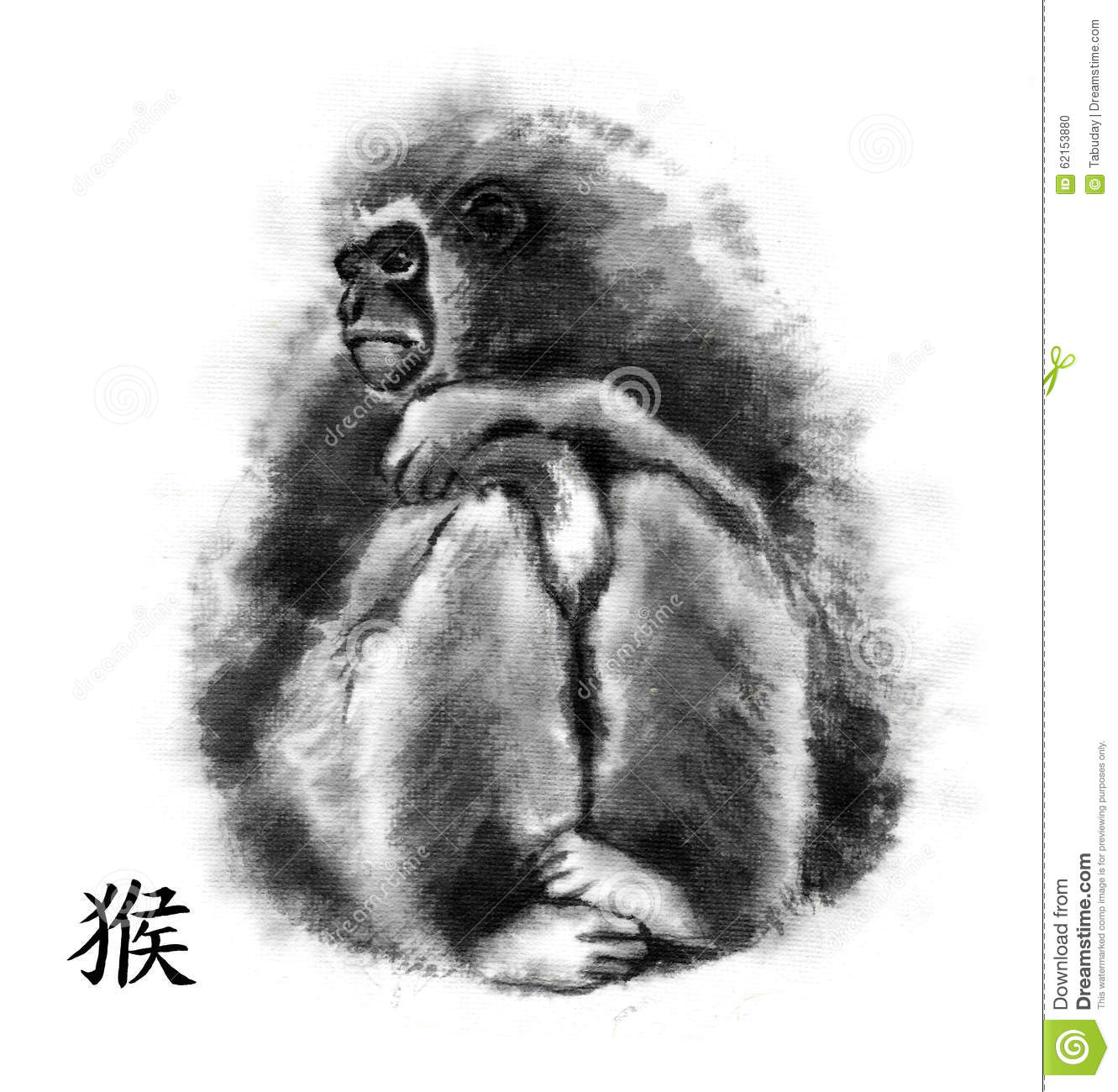Monkey Ink Painting, S...