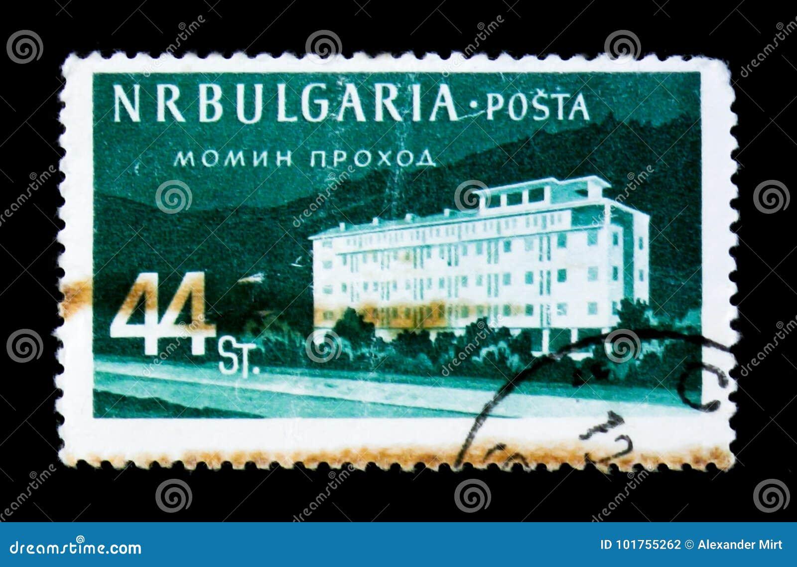 Monn Prochod Surchargé, Bulgaarse Recreatiefaciliteiten en Plaatsen I, circa 1958