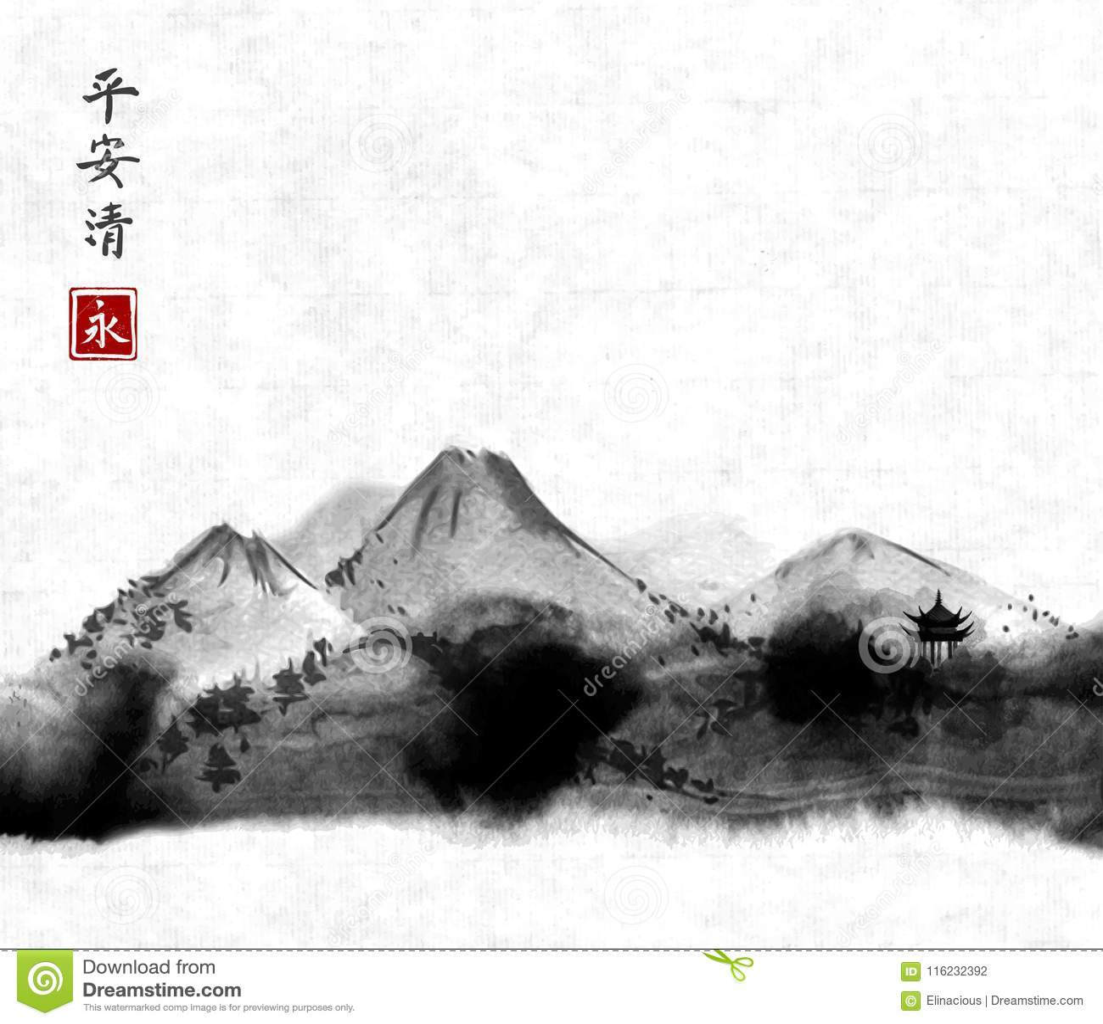 Montagnes lointaines tirées par la main avec l encre sur le fond de papier de riz Sumi-e oriental traditionnel de peinture d encr