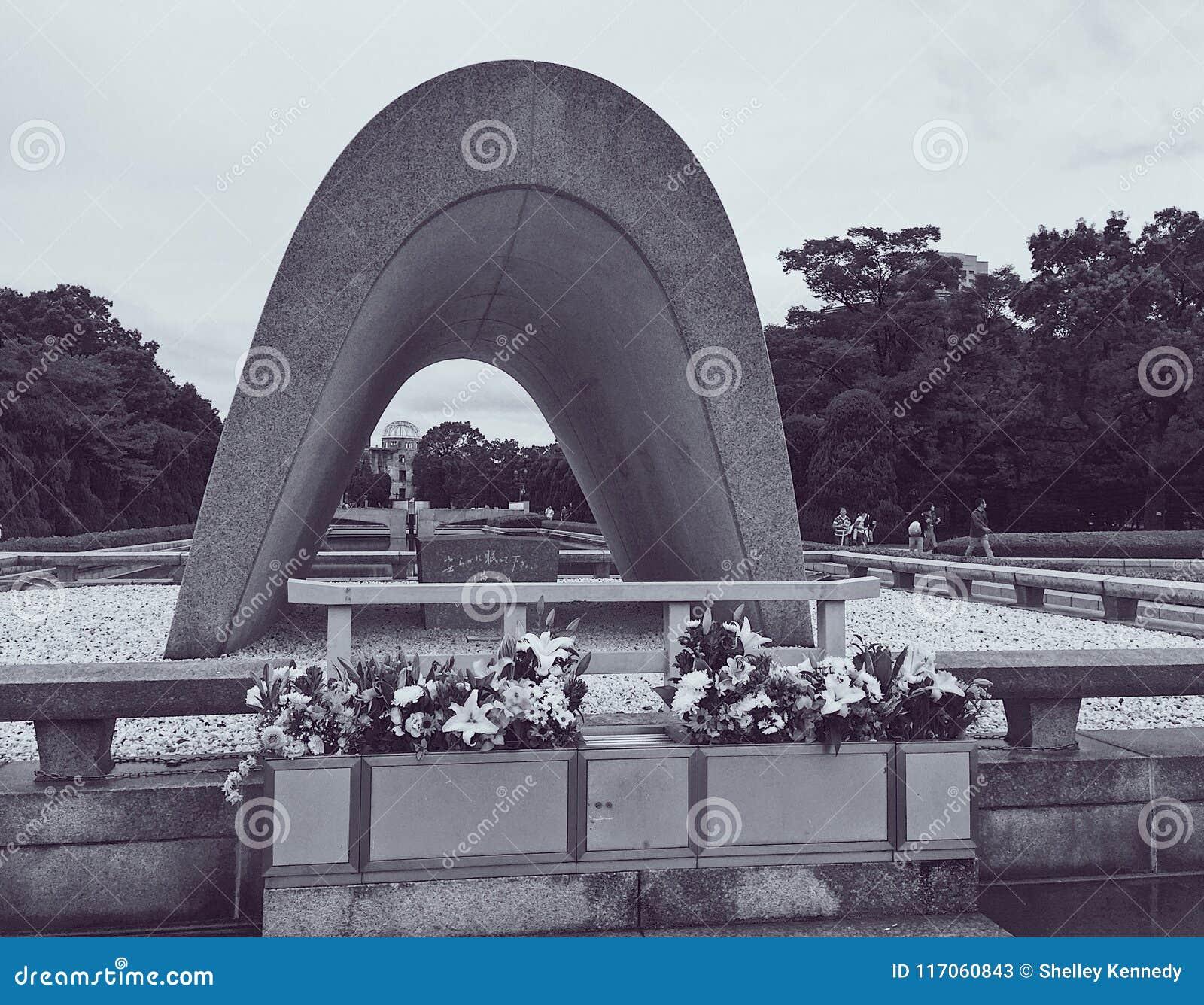 Monument à ceux qui ont péri à Hiroshima, Japon