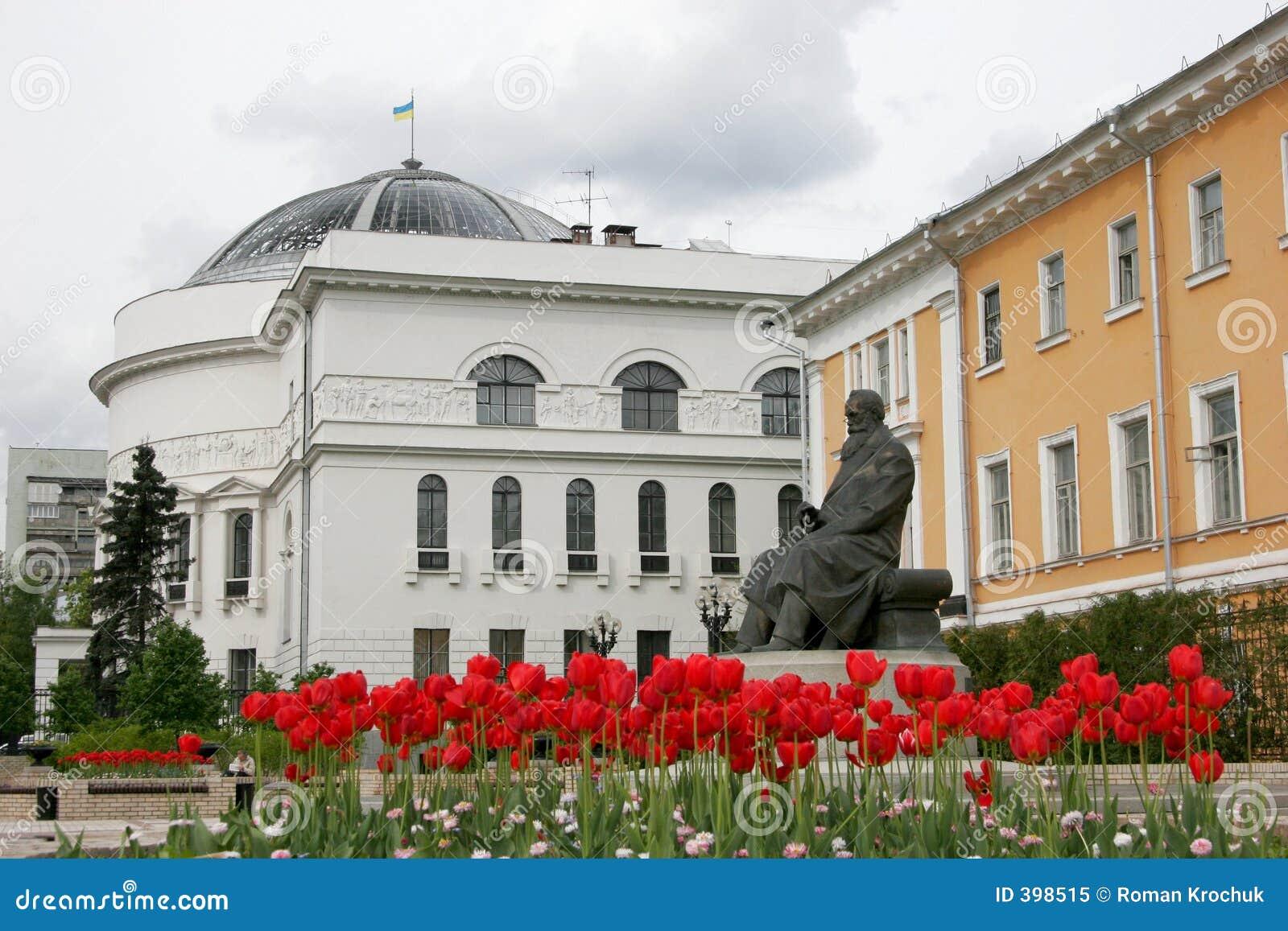 Monument à Myhaylo Grushevskyj