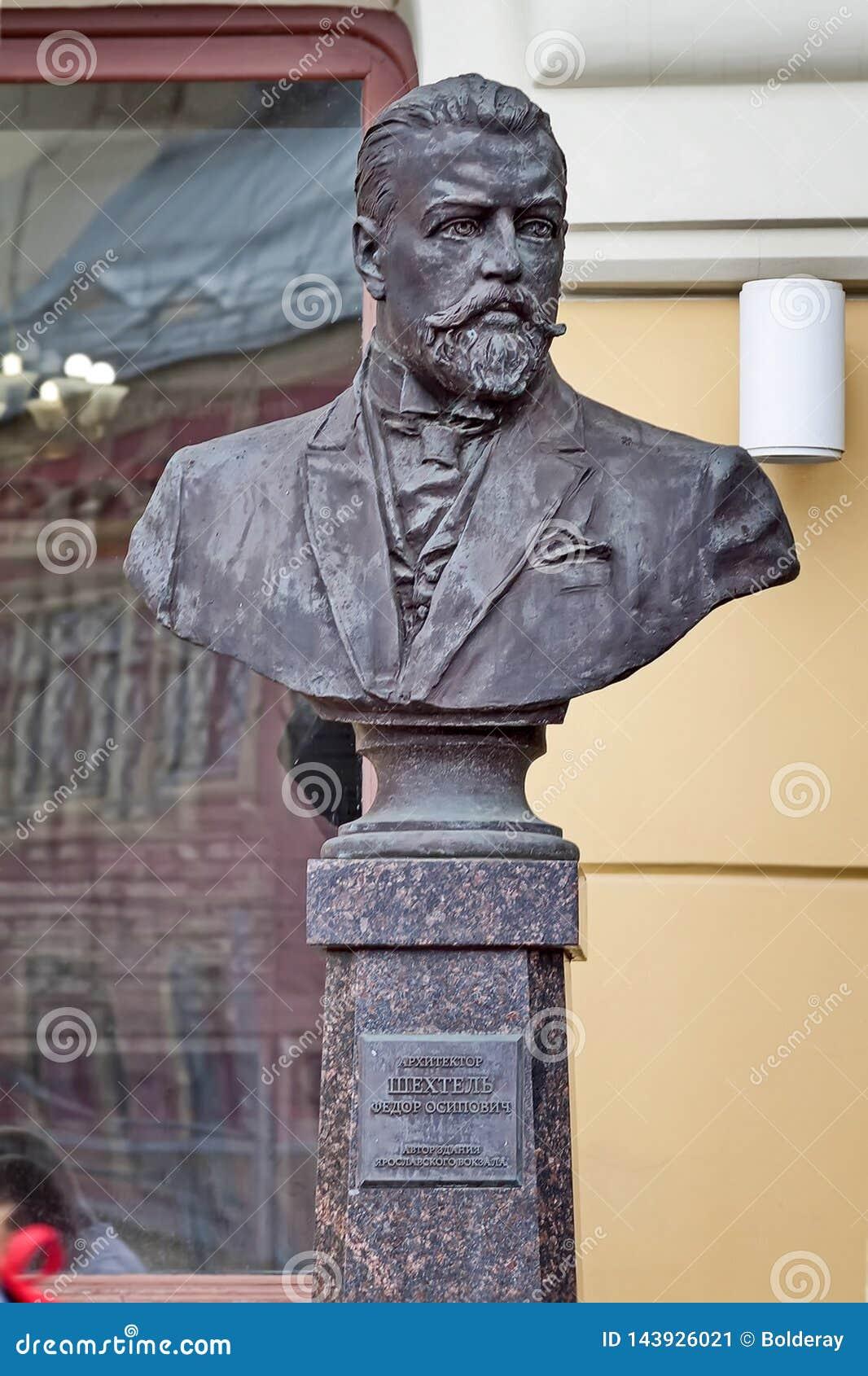 Monument aan de 1859-1926-Russische architect van Fyodor Shekhtel, schilder Één van de helderste vertegenwoordigers van moderne t