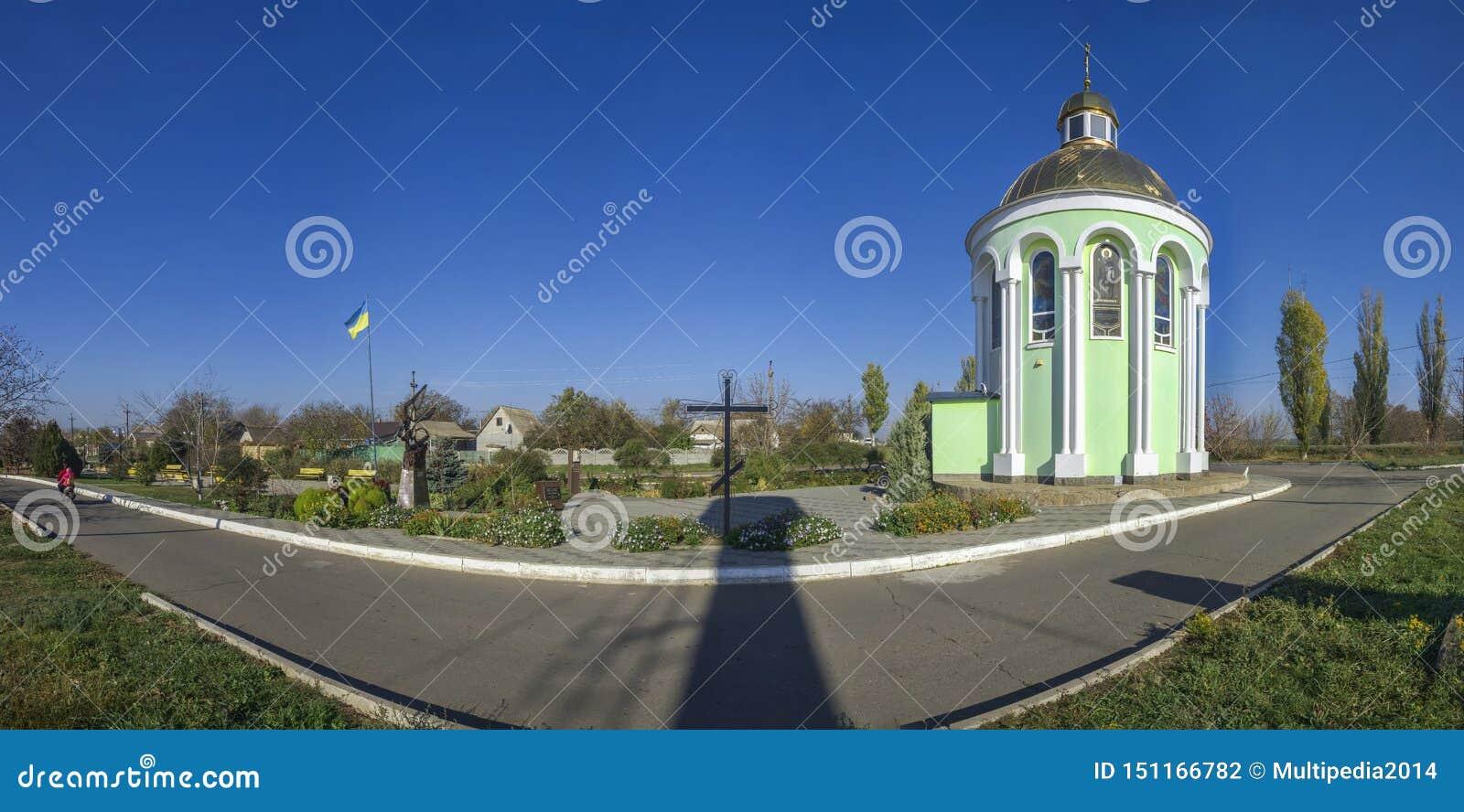 Monument aan de slachtoffers van Holodomor in Dobroslav, de Oekraïne