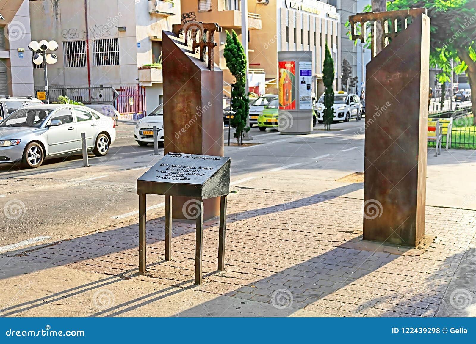 Monument aan de slachtoffers van terroristische aanslag in 1993, Rothschild-Boulevard
