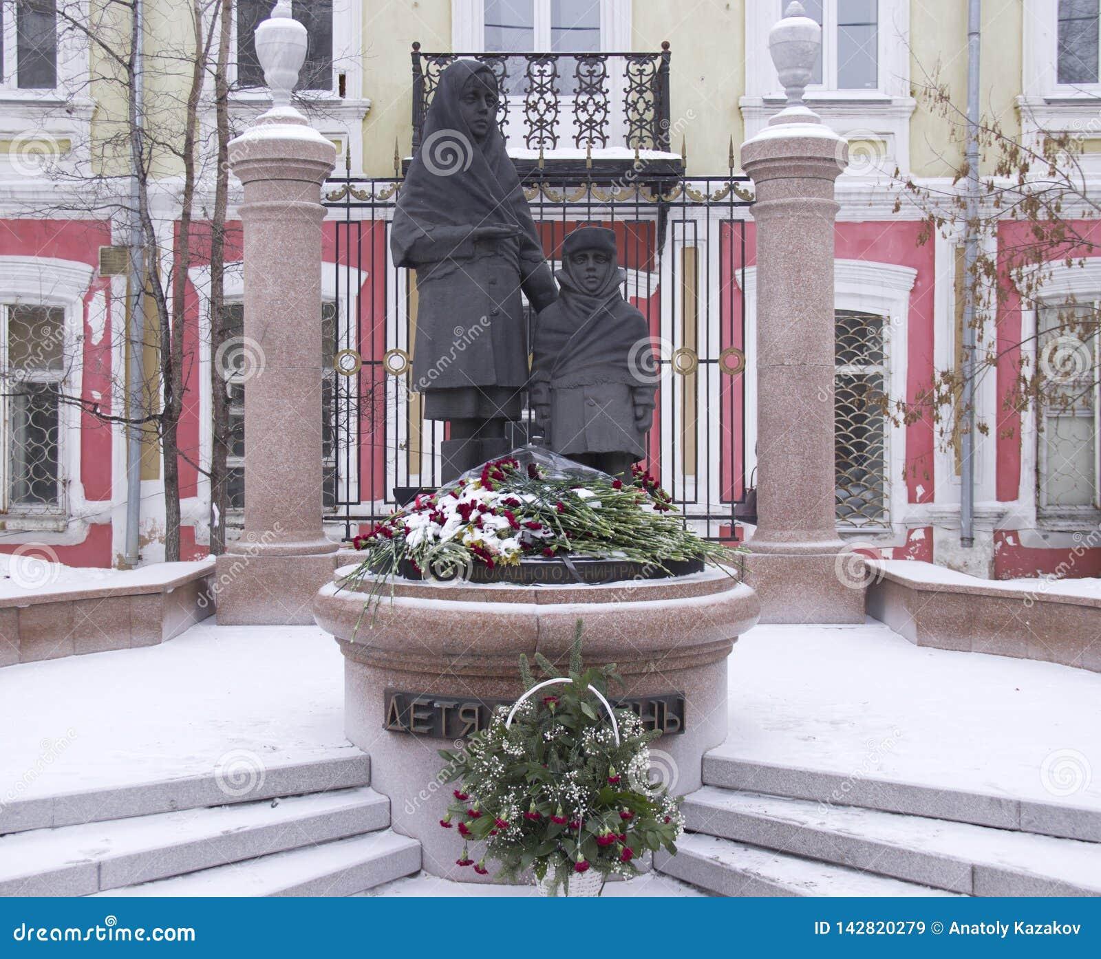 Monument aan kinderen van oorlog