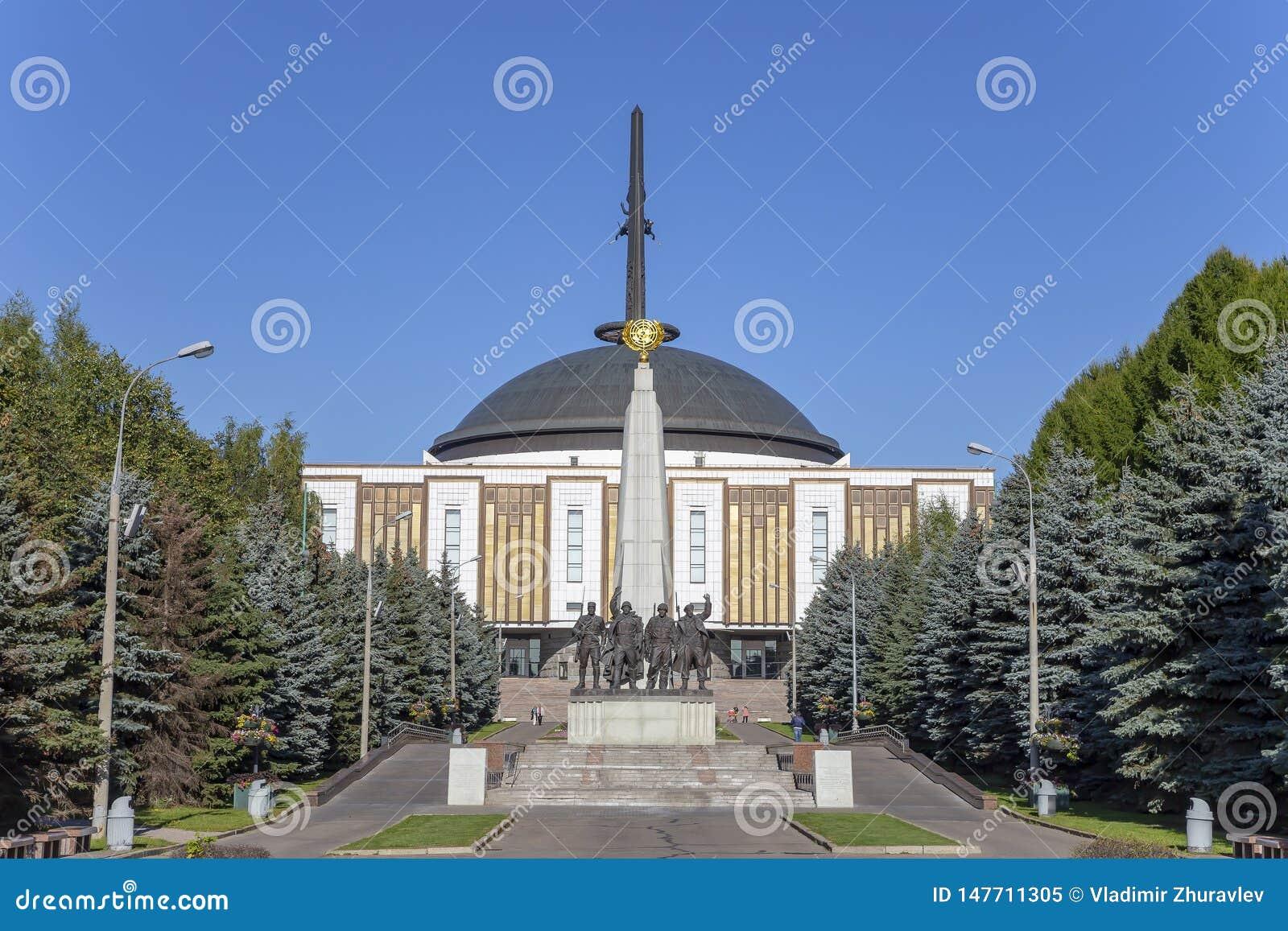 Monument aan landen van anti-Hitler coalitie, Steegaanhanger in Victory Park op Poklonnaya-heuvel, Moskou, Rusland
