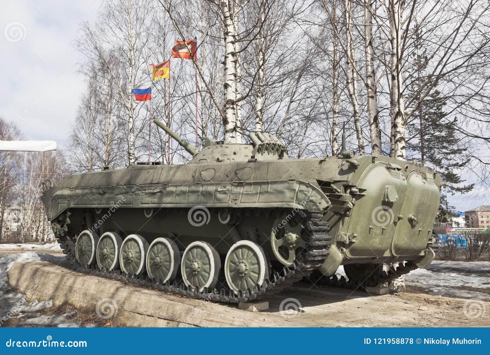 Monument aan militair-internationalists in de stad van Velsk, Bak