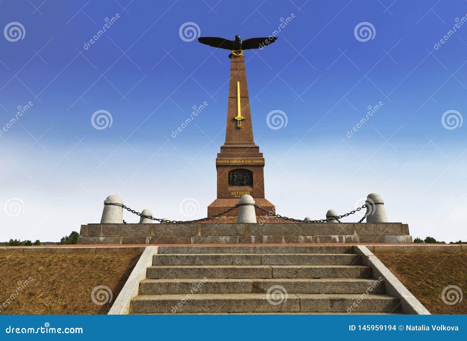 Monument aan veldmaarschalk M I Kutuzovbevelhebber van het Russische leger in de Patriottische oorlog van 1812 op het Borodino-ge