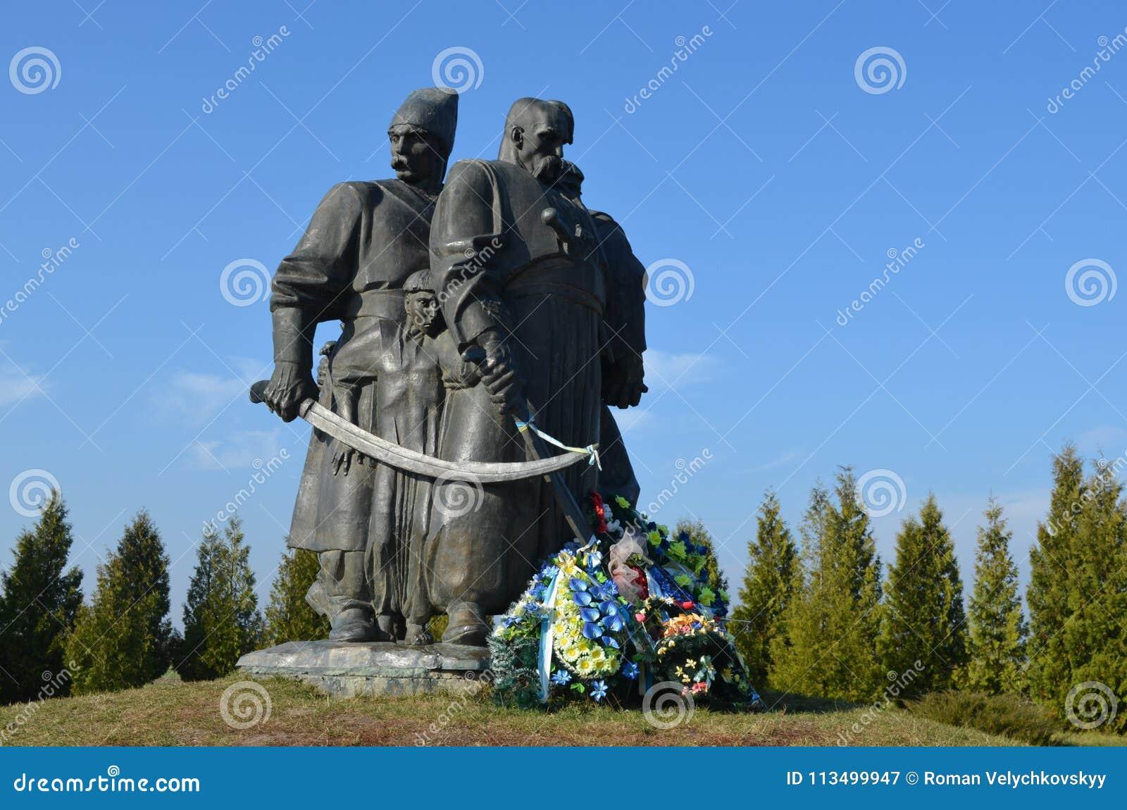 Monument aux Cosaques qui ont péri dans le domaine près de Berestechko