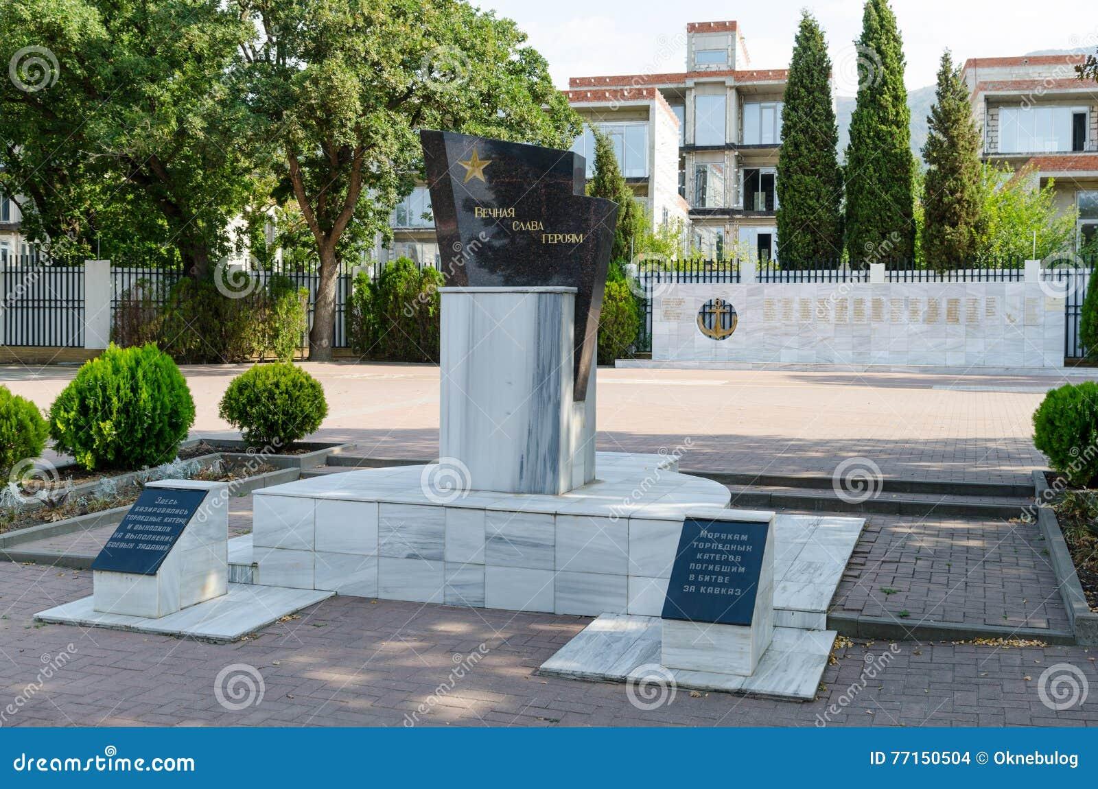 Monument aux marins des vedettes lance-torpilles Gelendzhik