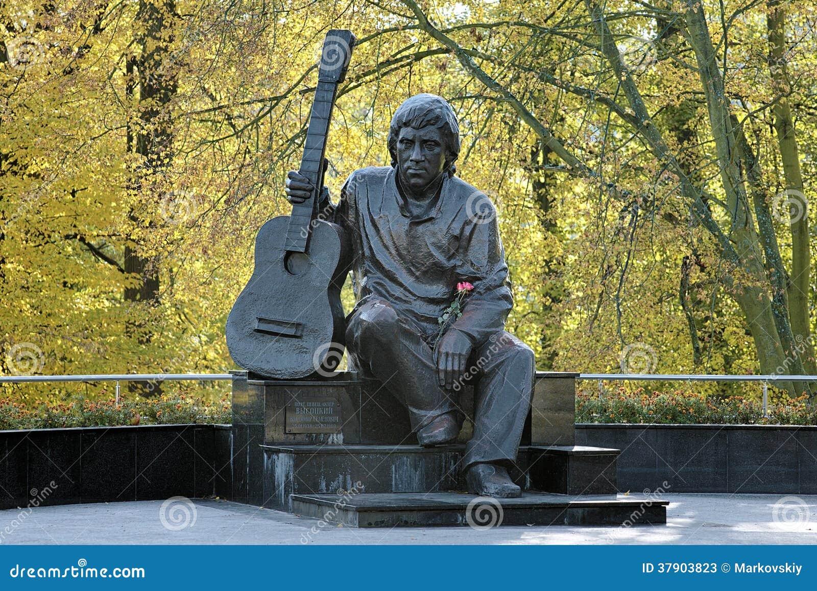 Monument av Vladimir Vysotsky i Kaliningrad, Ryssland