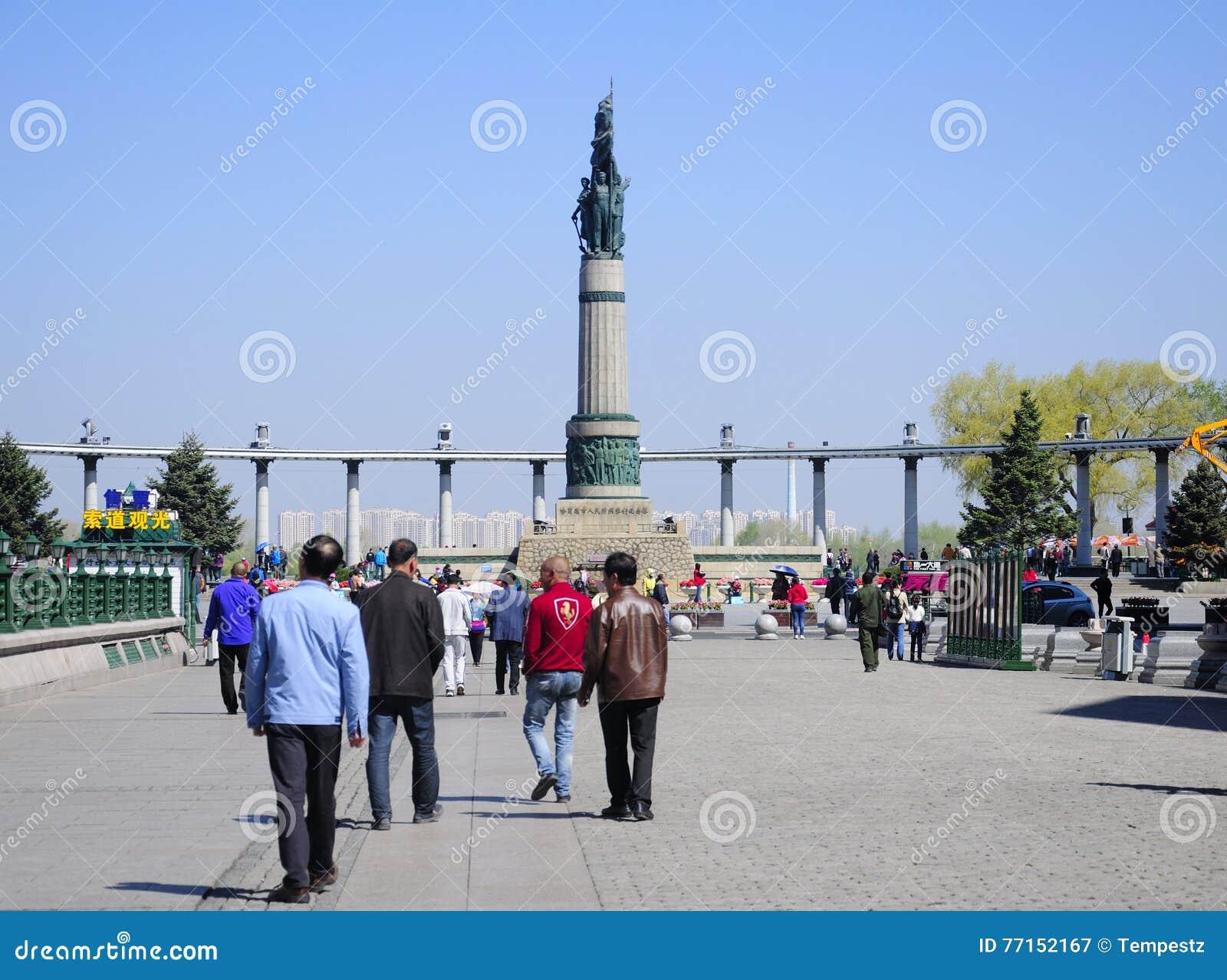 Monument de lutte contre les inondations de Harbin Chine