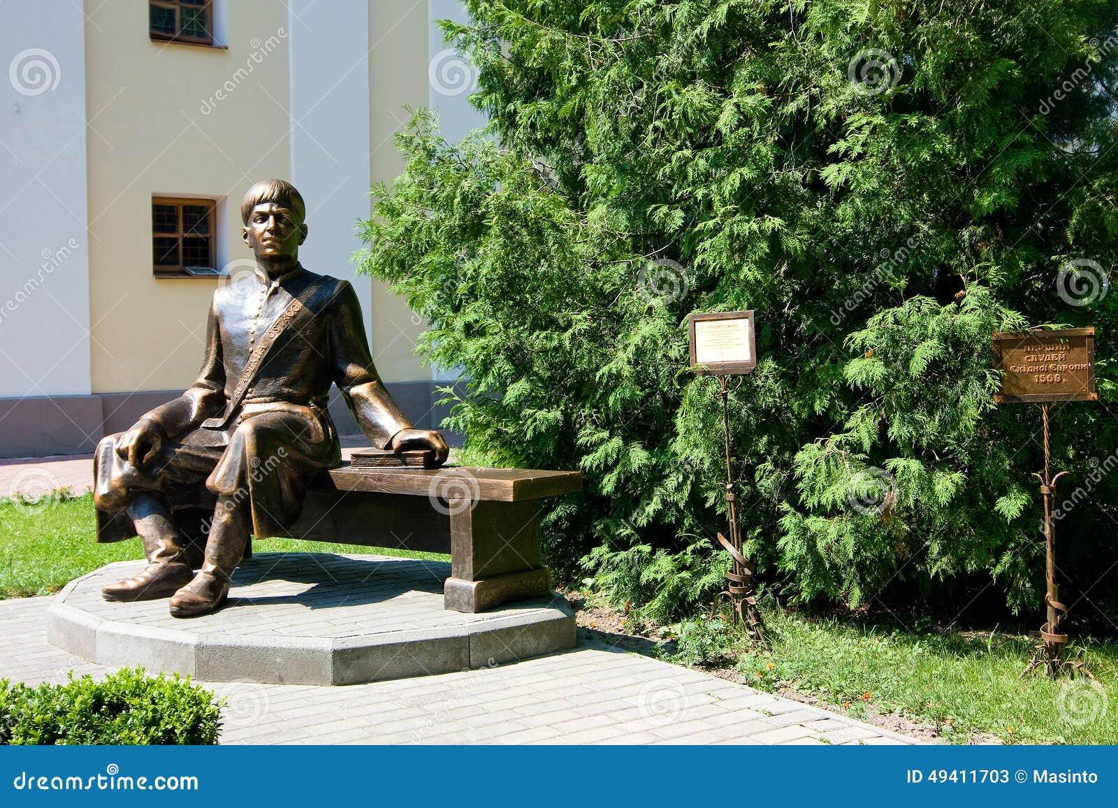 Download Monument Des Ersten Studenten In Osteuropa Stockbild - Bild von universität, zuerst: 49411703