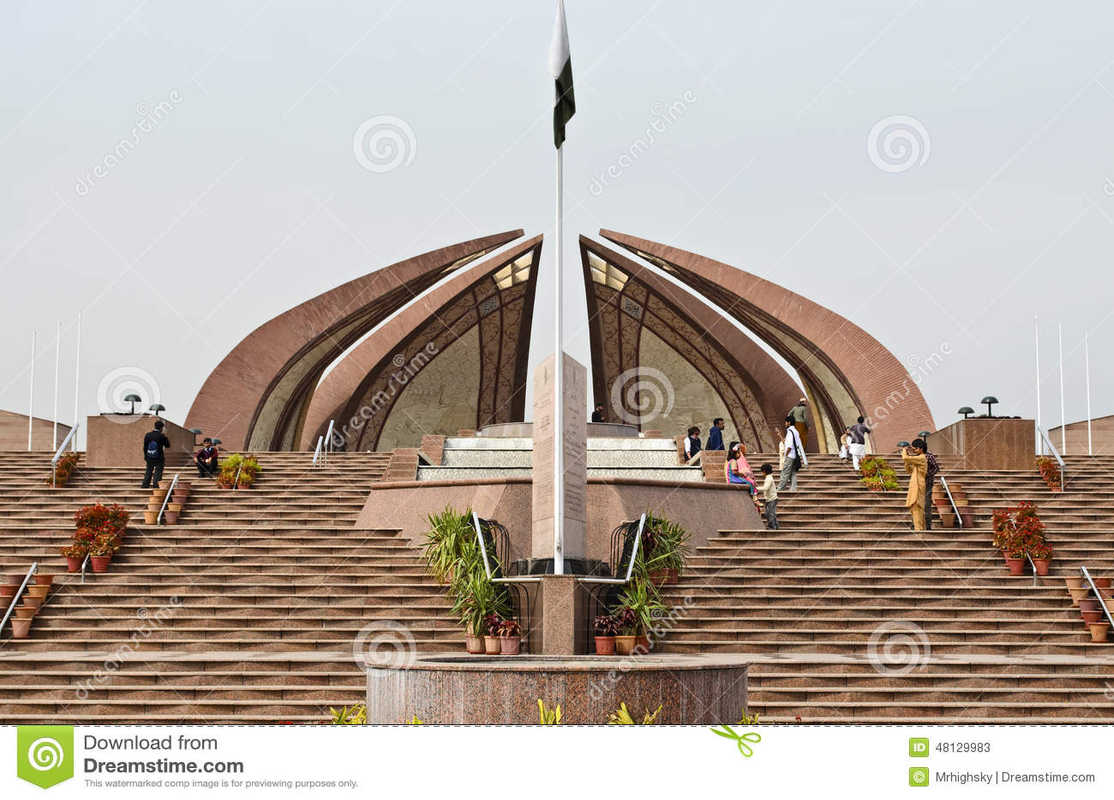 Monument du Pakistan