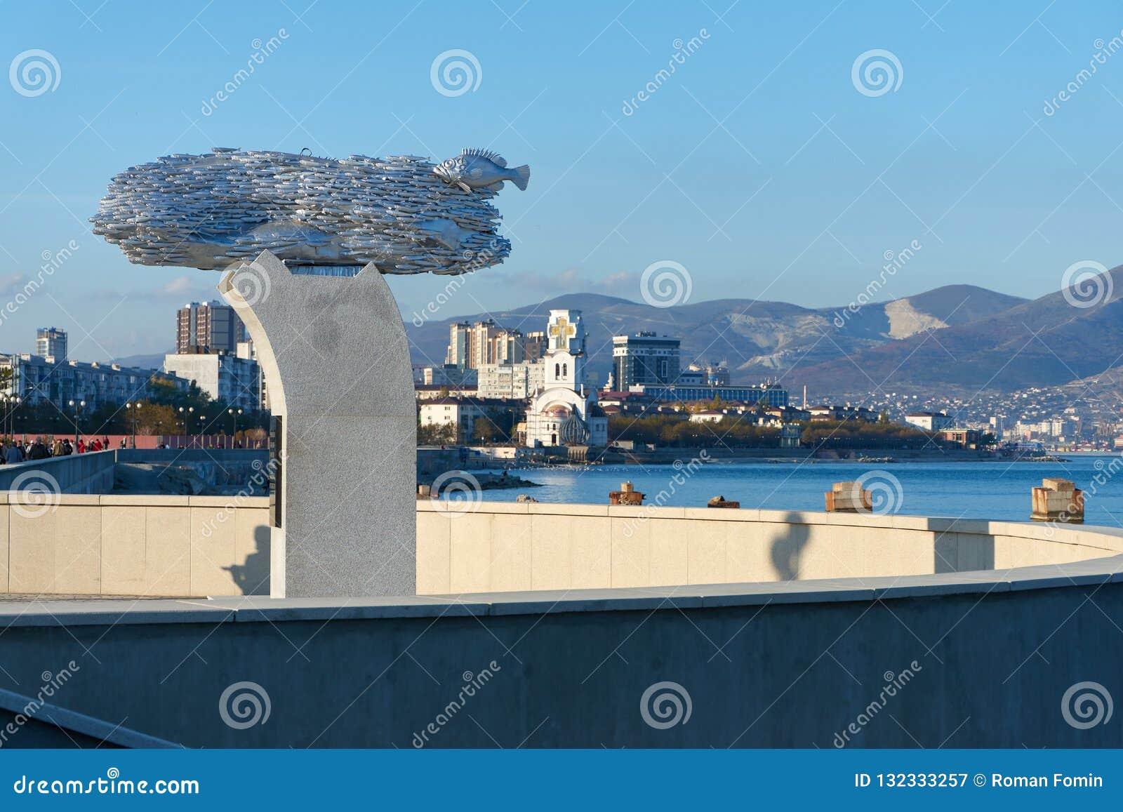 Monument Hamsa