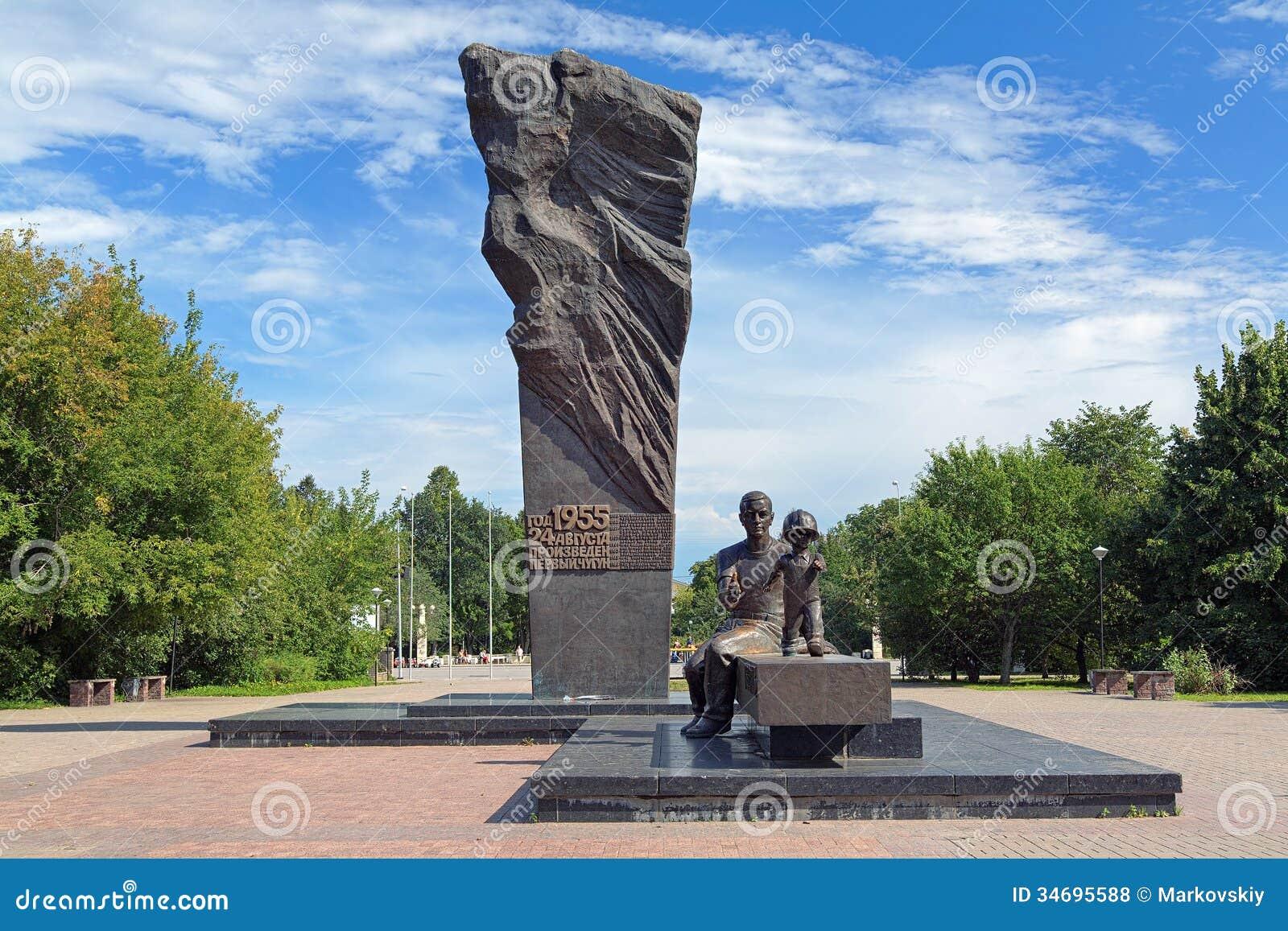 Памятники на могилу цены владивосток Шар. Габбро-диабаз Шуя