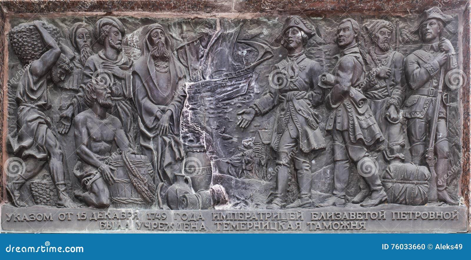 Monument till kejsarinnan Elizabeth fragment