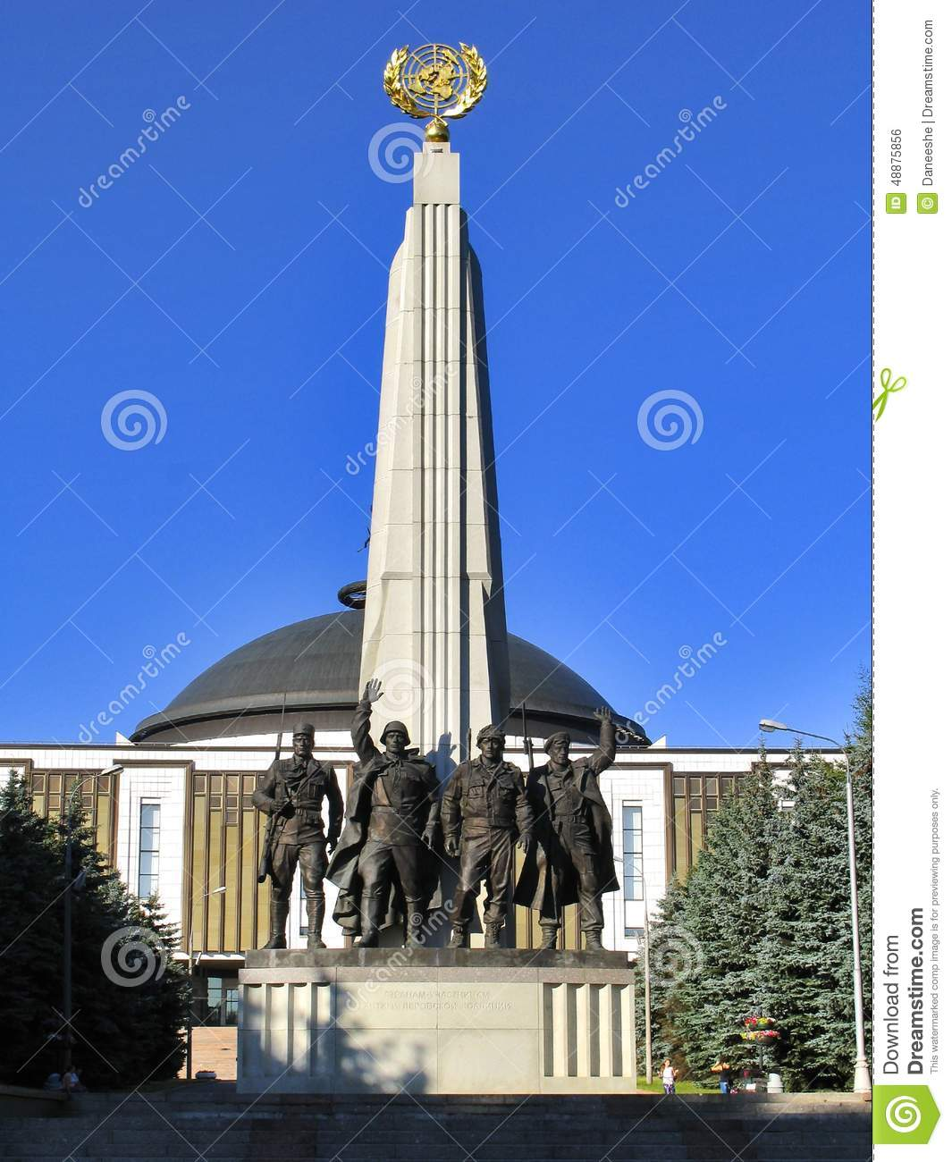 Monument To Countries Of Anti Hitler Coalition Statue Of