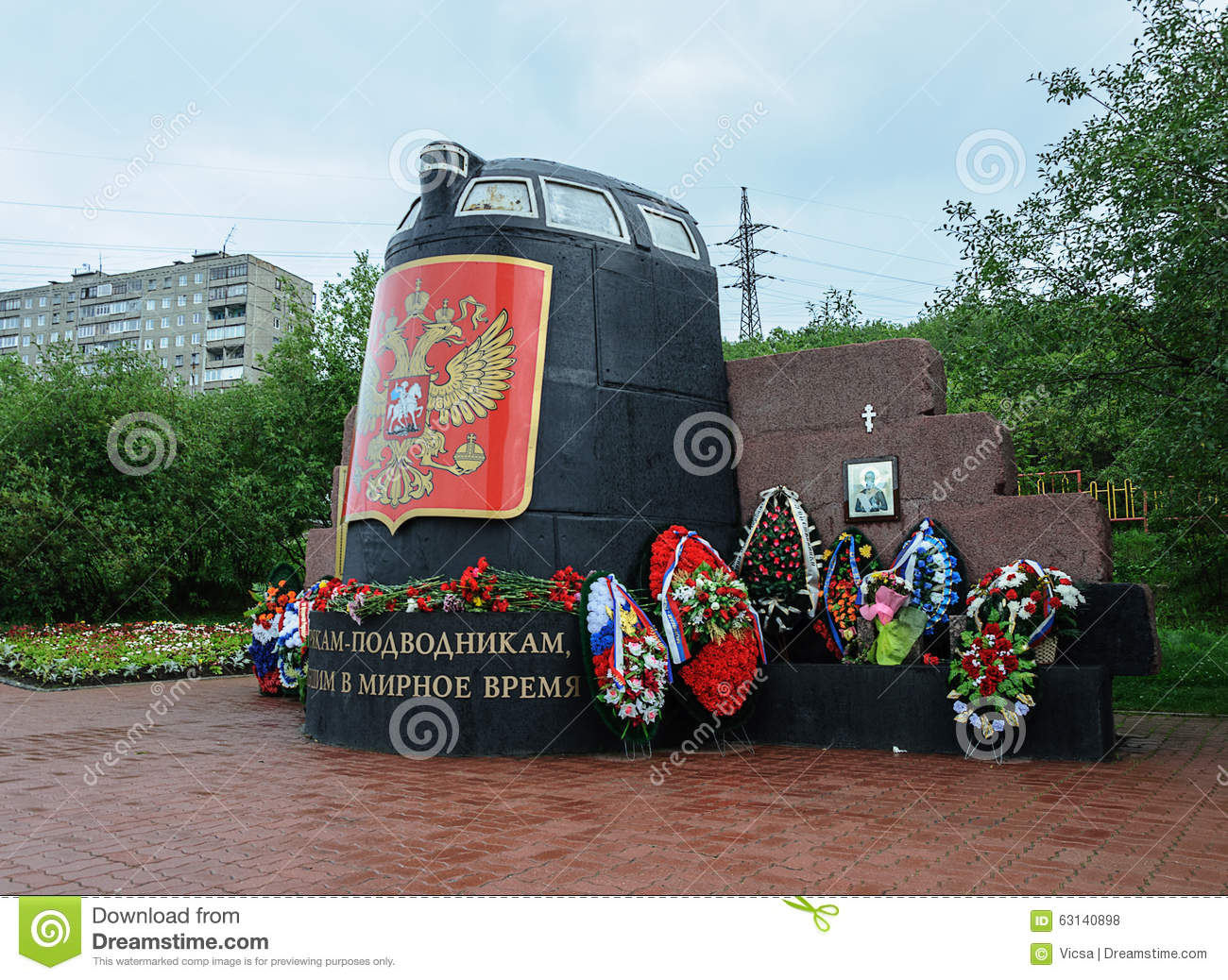 Monument To The Dead Submariners In Murmansk Editorial Stock Photo - Image: 63140898